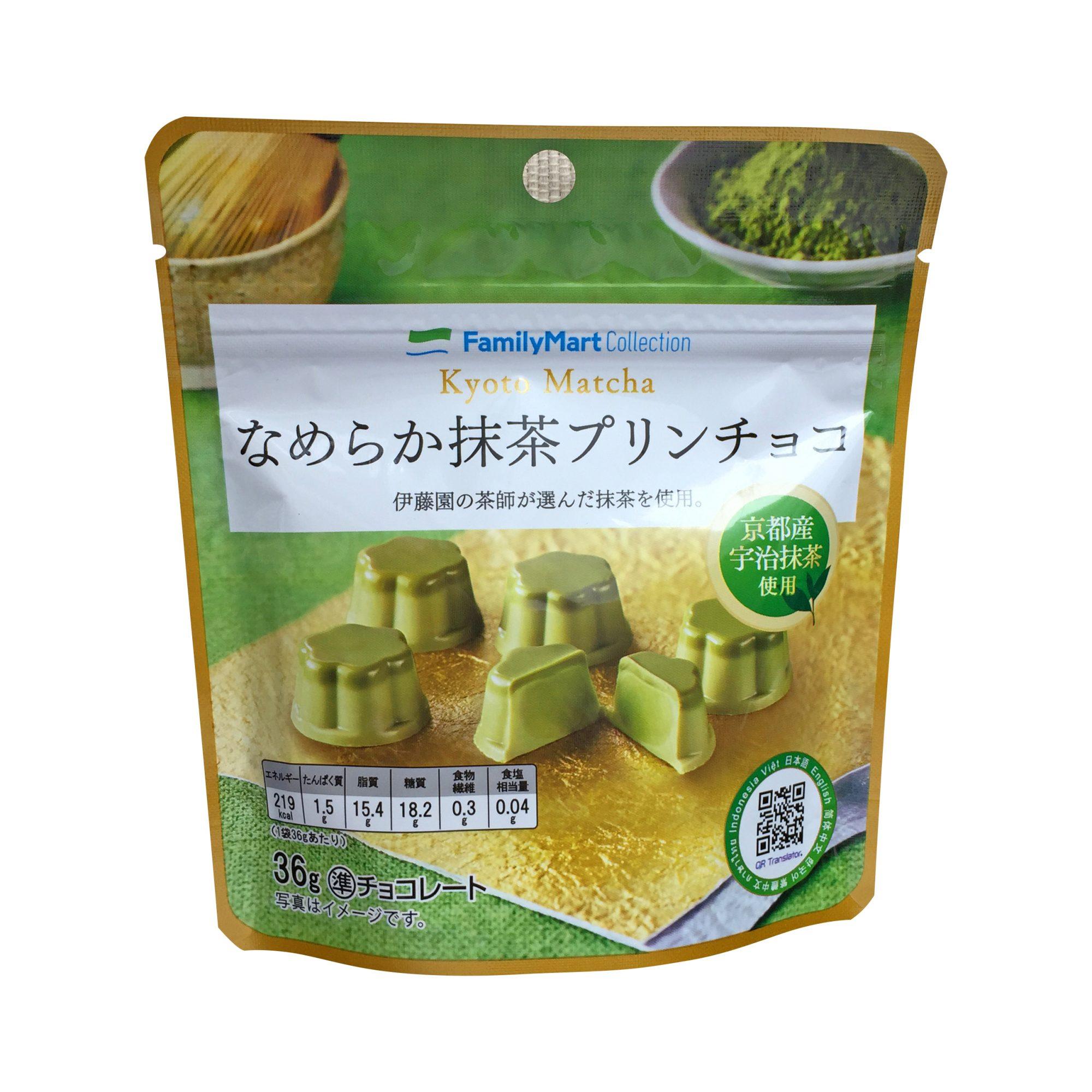 ファミリーマート『なめらか抹茶プリンチョコ』は京都産宇治抹茶を使用したかわいいチョコ!だけど…