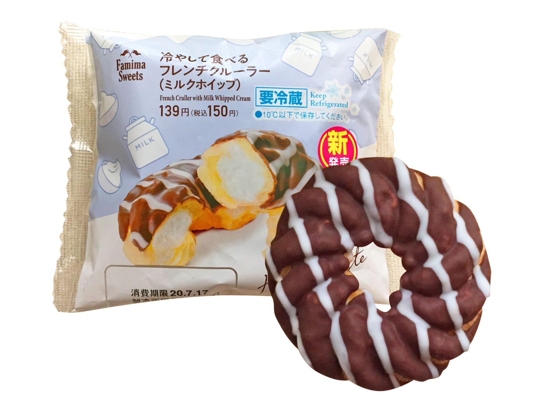 ファミリーマート『冷やして食べるフレンチクルーラー(ミルクホイップ)』