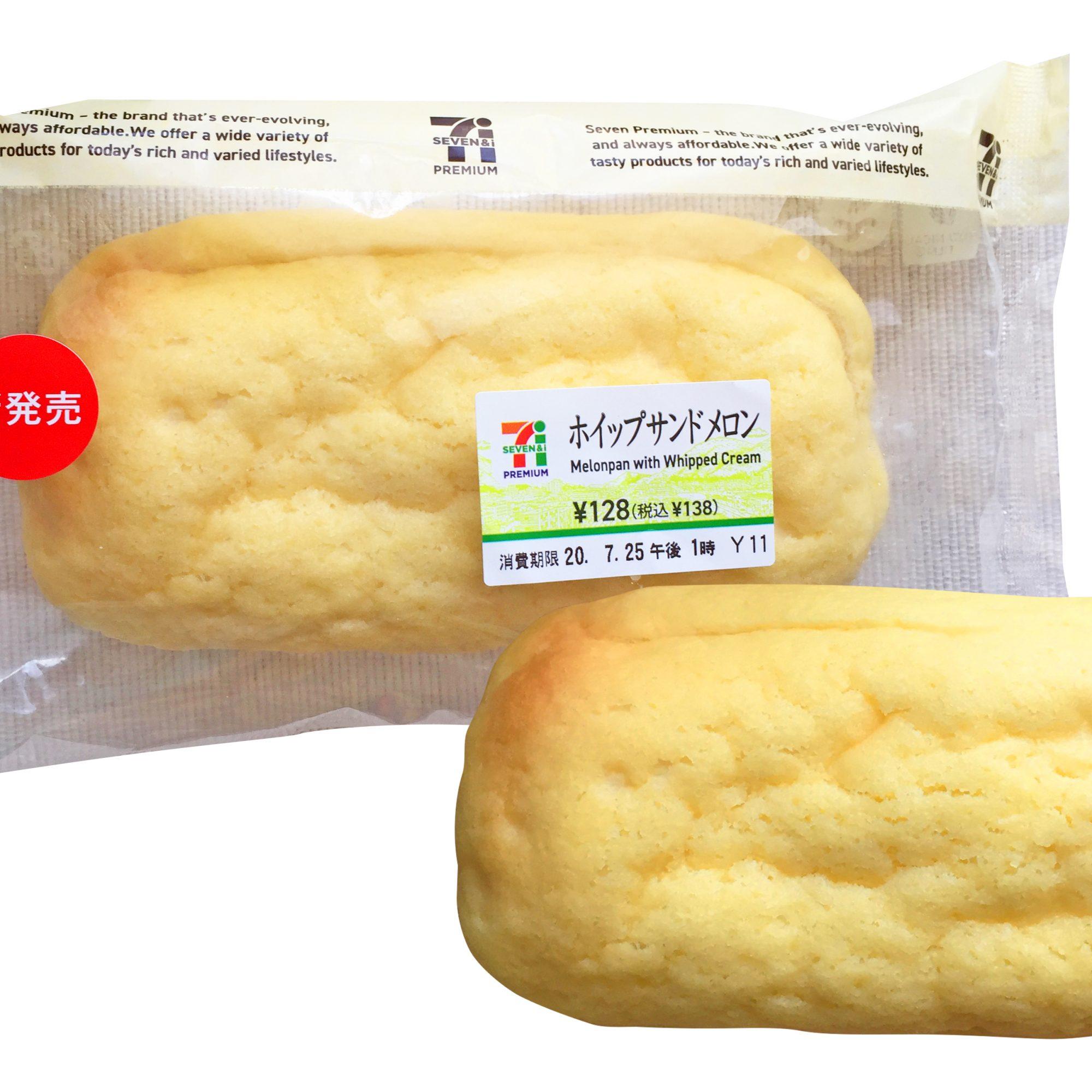 セブン-イレブン『ホイップサンドメロン』はふんわり大きく、なめらかなホイップクリームが美味しい王道メロンパン!
