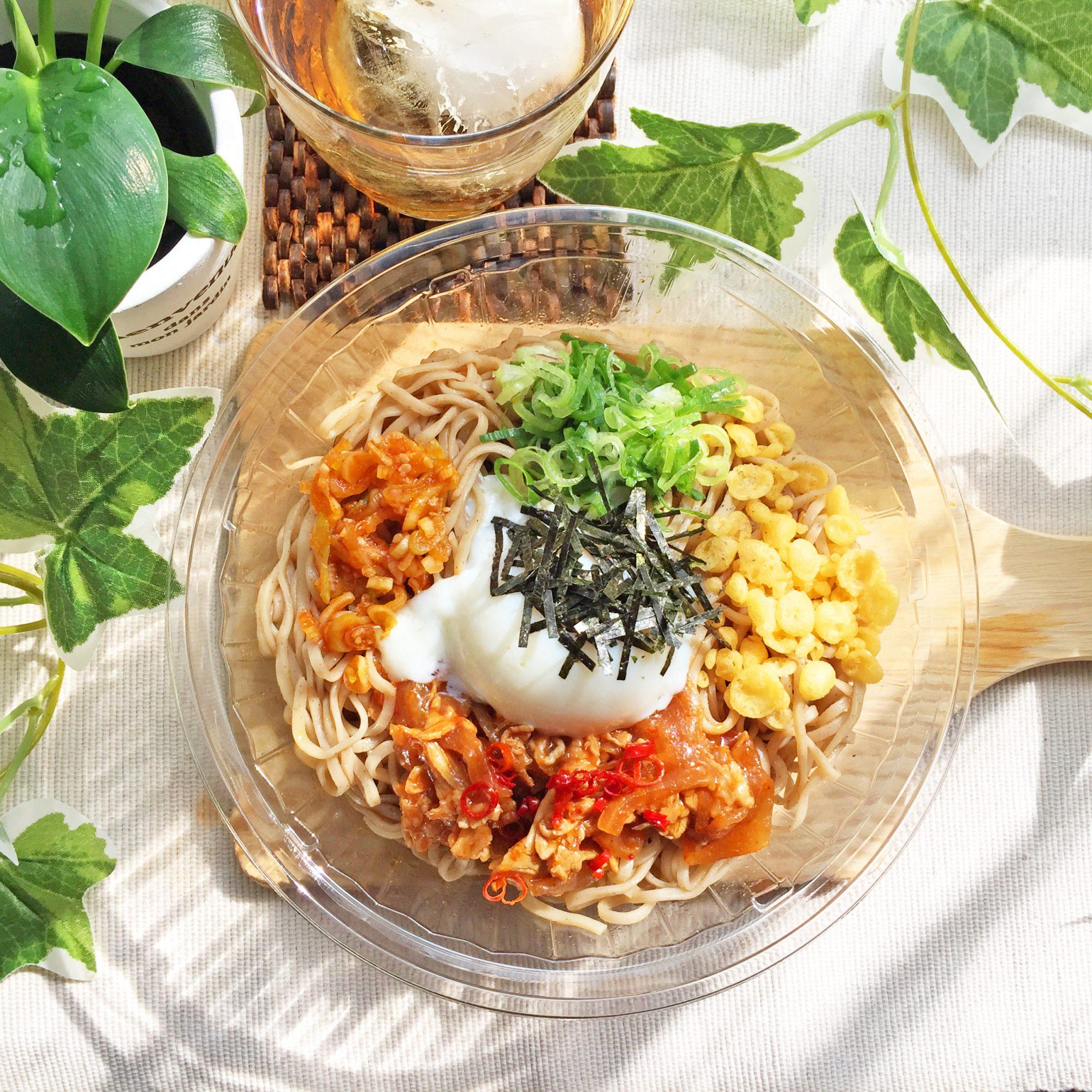 ファミリーマート『冷しピリ辛肉そば』は辣油と唐辛子の旨辛さと山椒の個性が光る、ダイエット中にもオススメな創作そば!