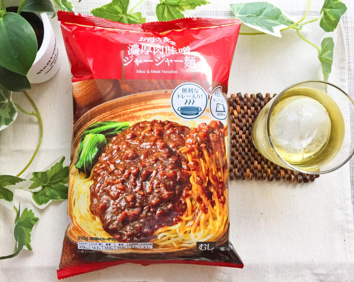 ファミリーマート『濃厚肉味噌ジャージャー麺』