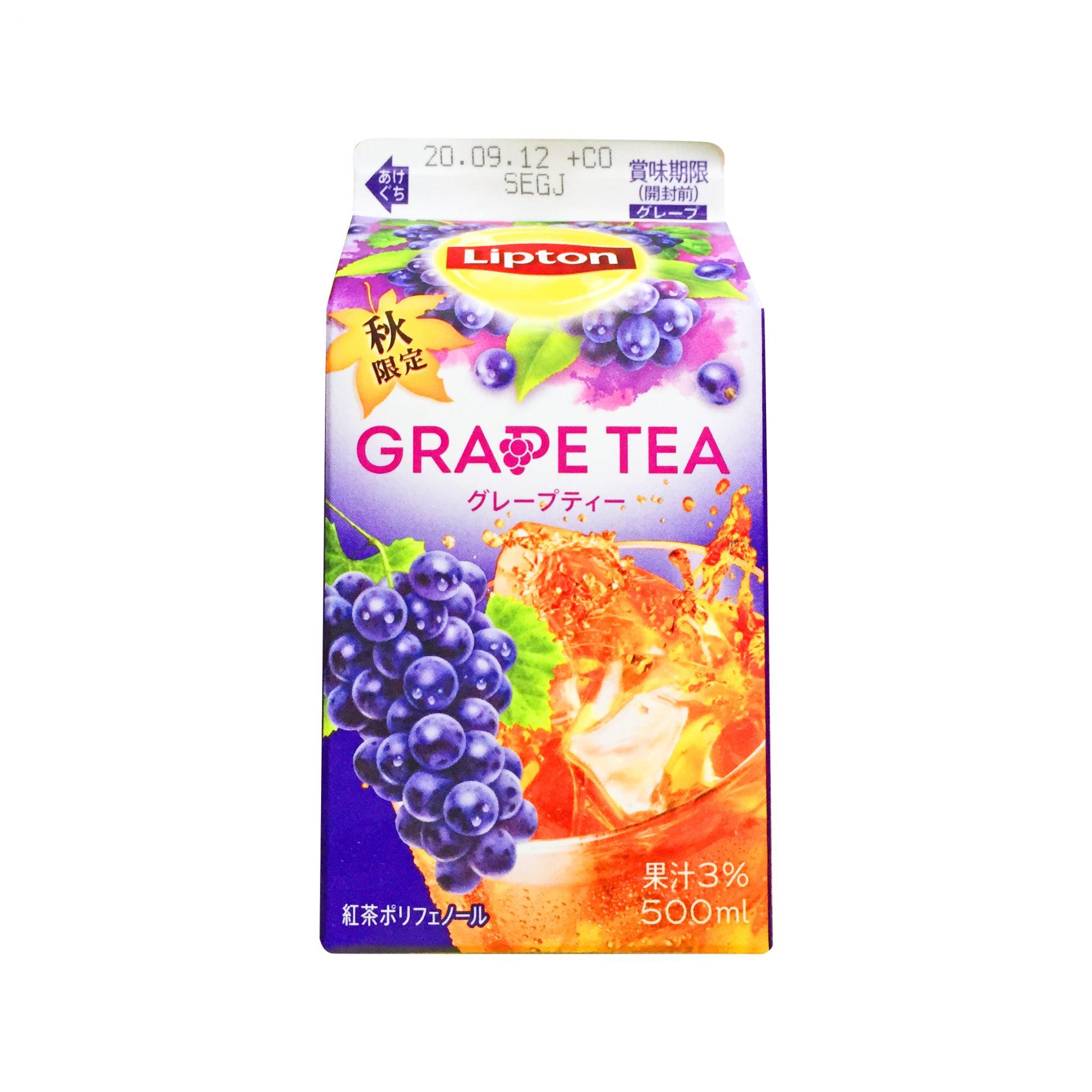 森永乳業『リプトン グレープティー 500ml』は旬のみずみずしいグレープとケニア産茶葉の紅茶が香る秋限定のフルーツフレーバーティー!