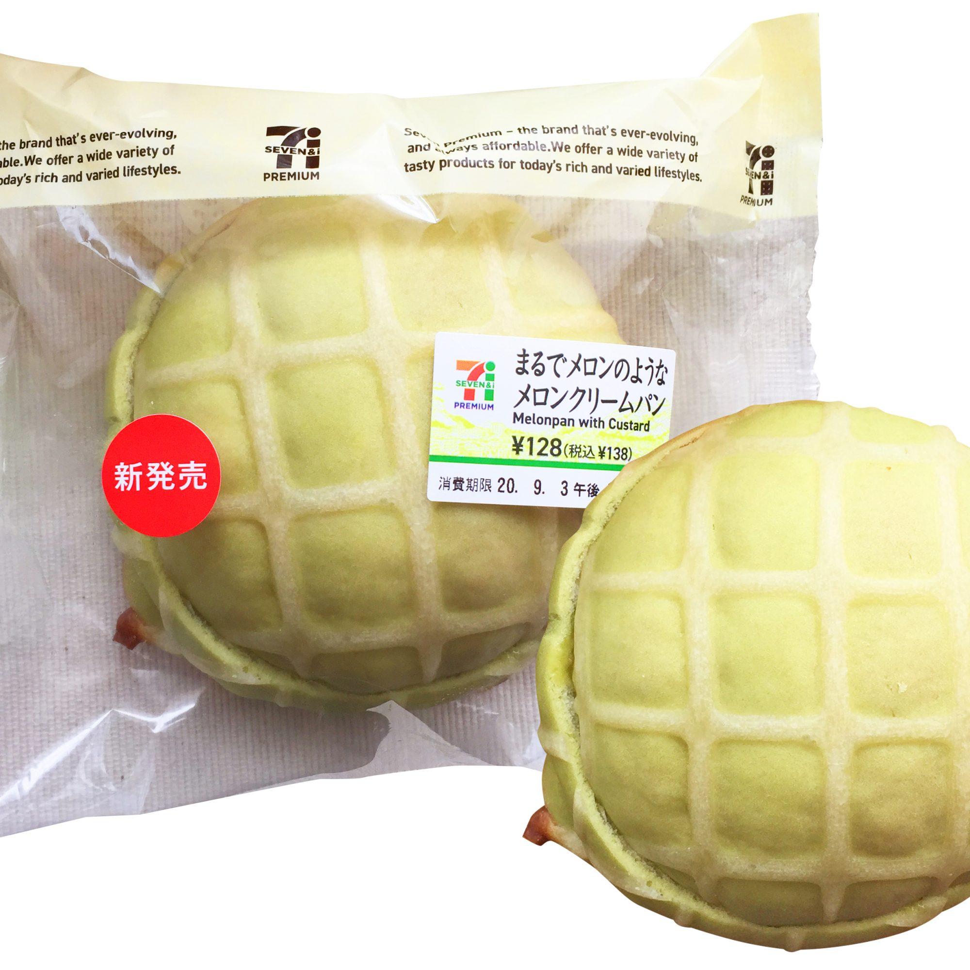 セブン−イレブン『まるでメロンのようなメロンクリームパン』は美味しいものの商品名に違和感あり?メロンの網目がなぜできるかも簡単に紹介!
