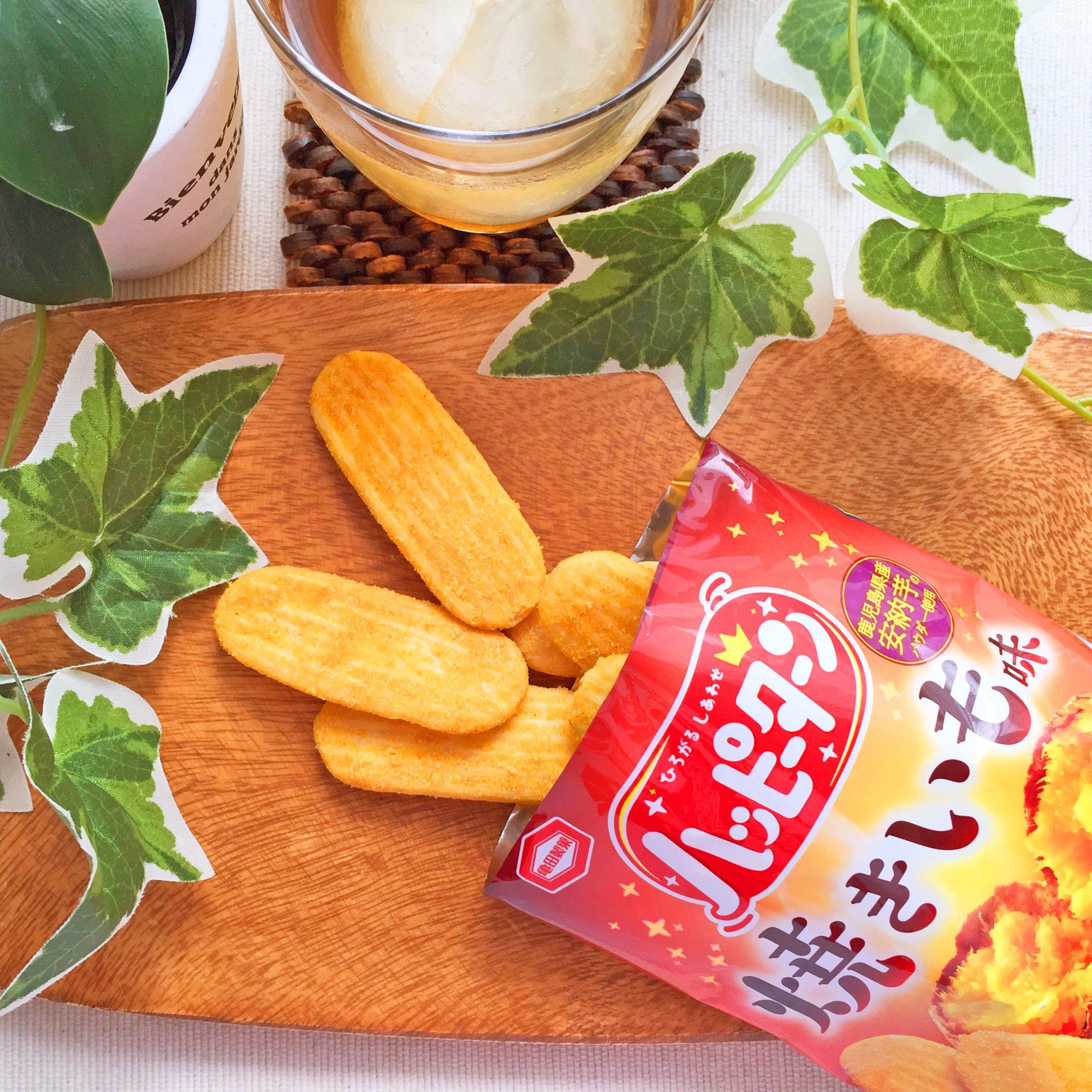 亀田『ハッピーターン 焼きいも味』は驚異的な再現度の焼きいもがクセになる甘じょっぱスイーツ系せんべい!