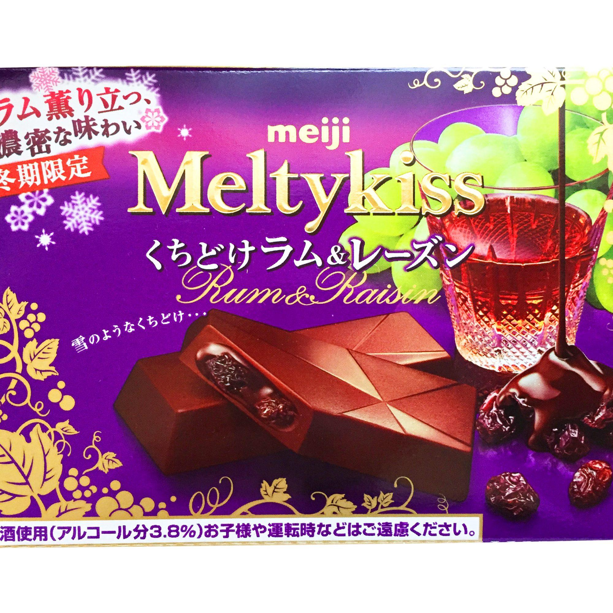 明治『メルティーキッス くちどけラム&レーズン 4本』はしっかりラムを感じる本気の大人チョコ!洋酒の芳醇さとなめらかなチョコレートが贅沢な一品