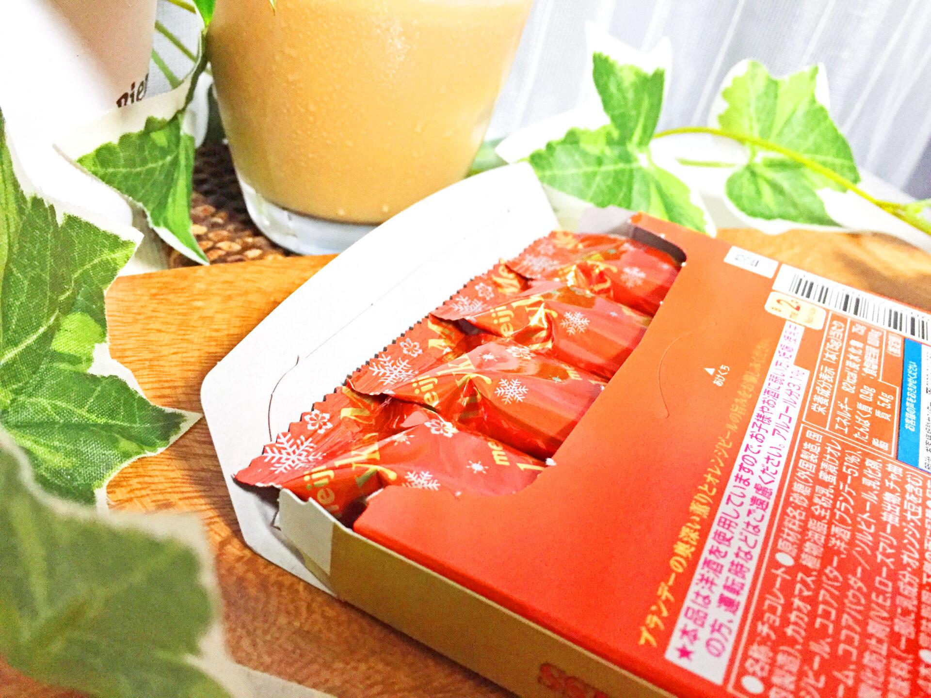 明治『メルティーキッス くちどけブランデー&オレンジ 4本』