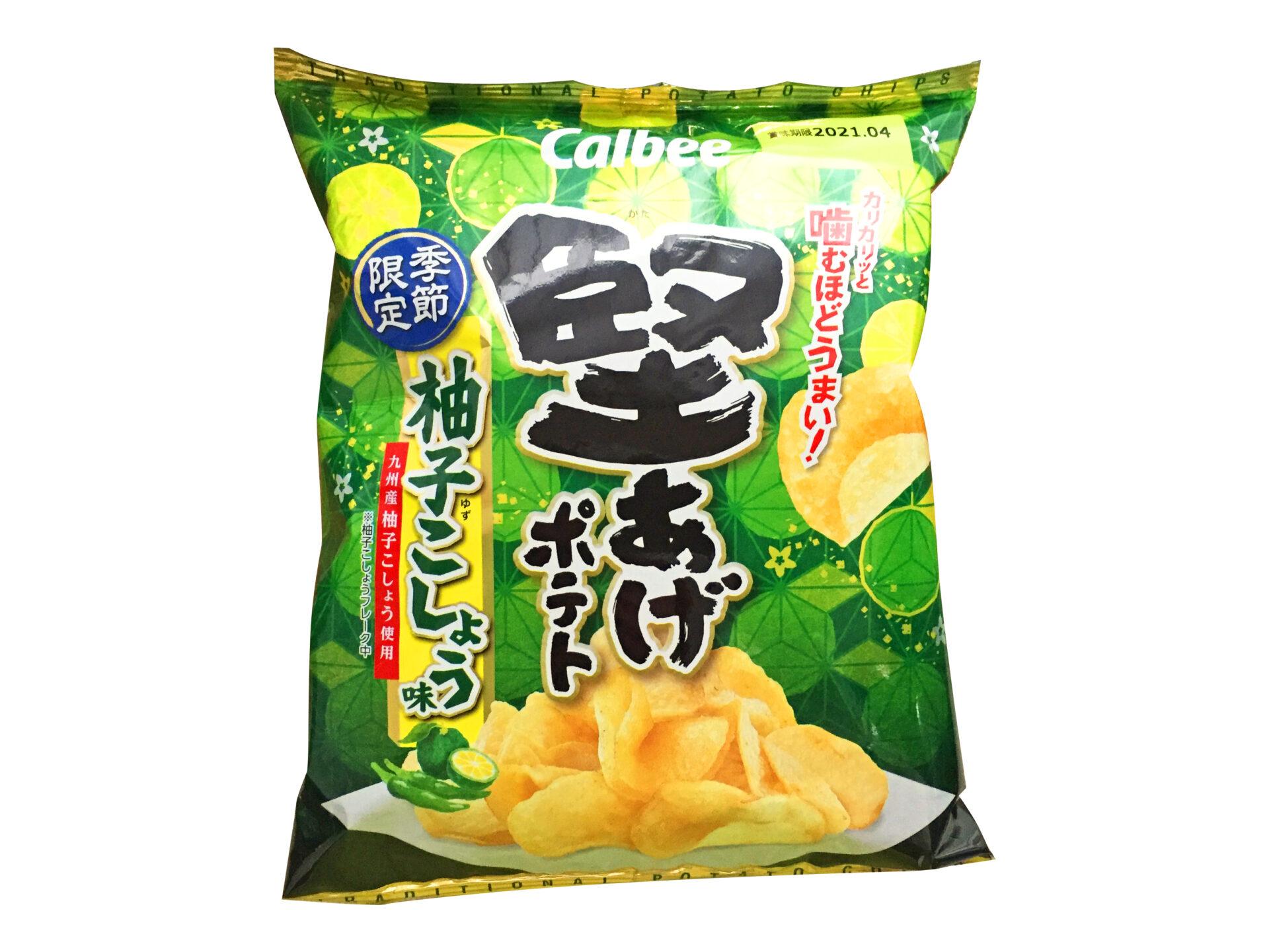 カルビー『堅あげポテト 柚子こしょう味』