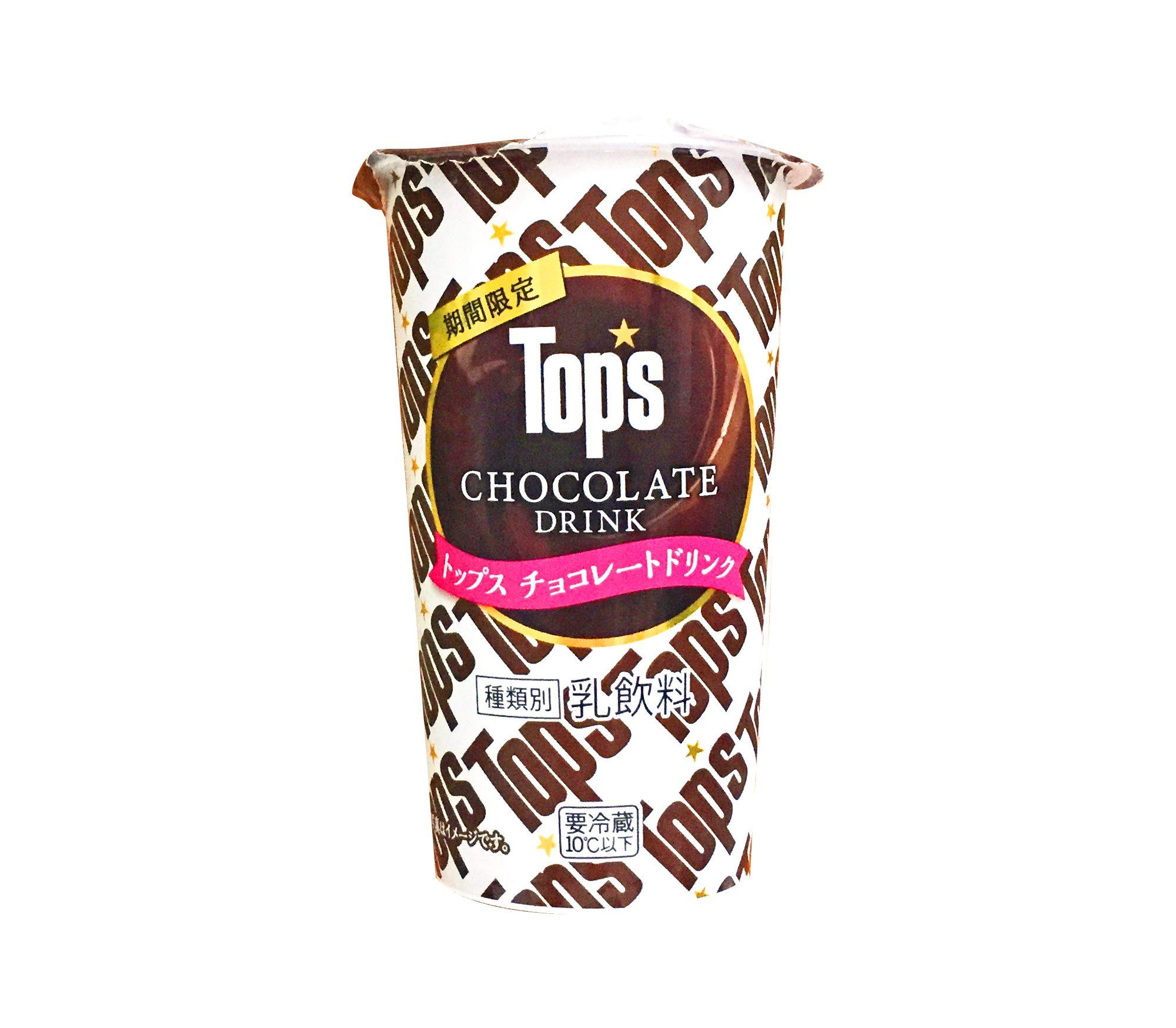 北海道乳業『トップス チョコレートドリンク』はカカオの風味が豊かな再現度◎の濃密チョコレートドリンク!
