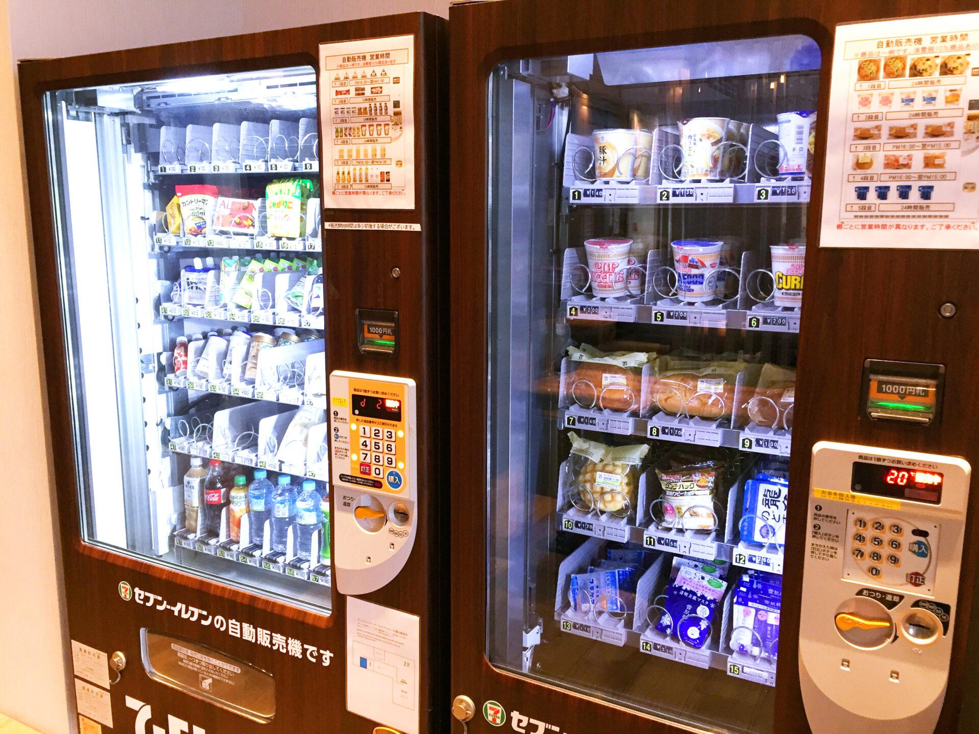 京急EXイン羽田セブン-イレブン自販機