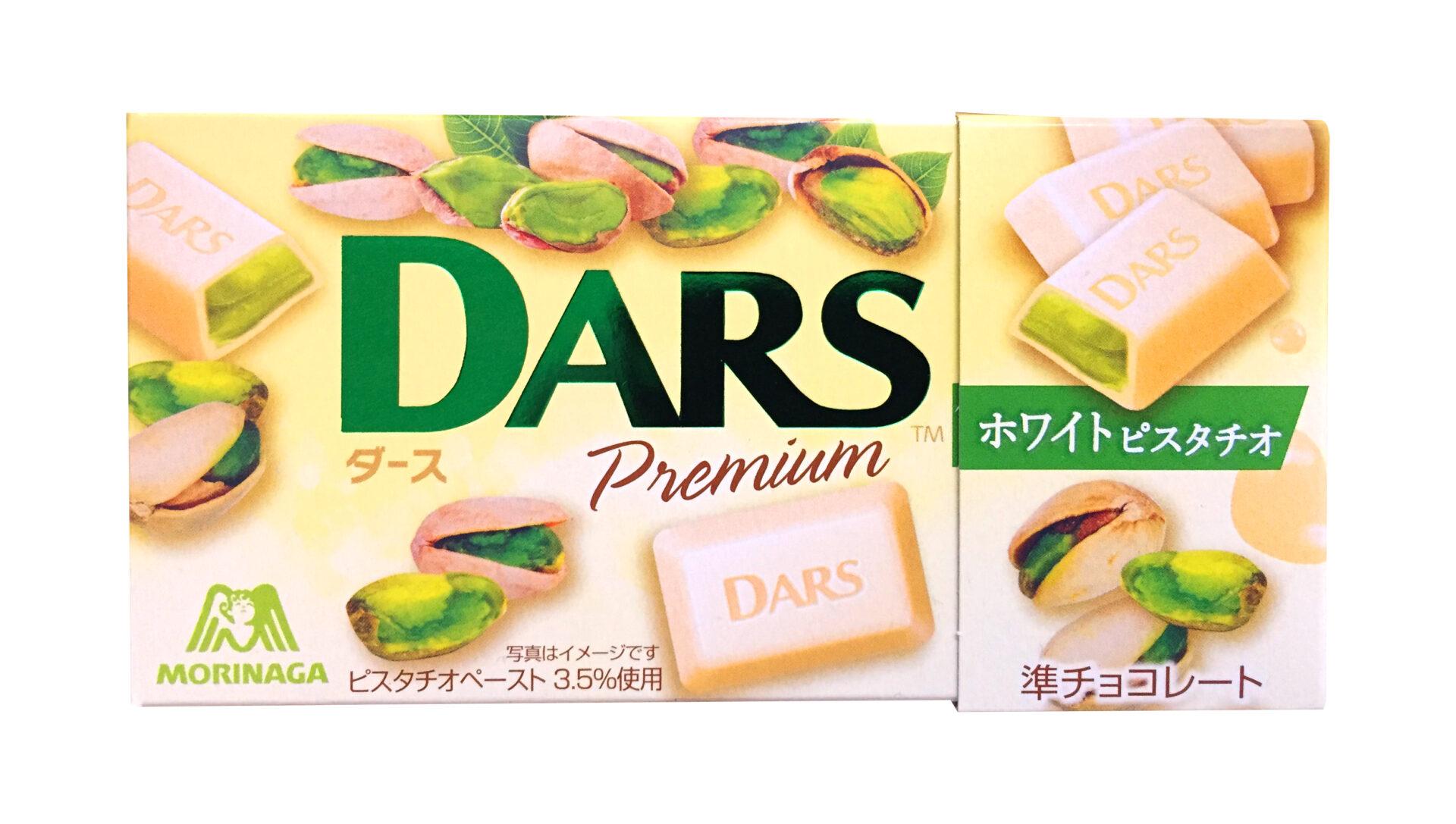 森永製菓『ダースプレミアム<ホワイトピスタチオ> 』
