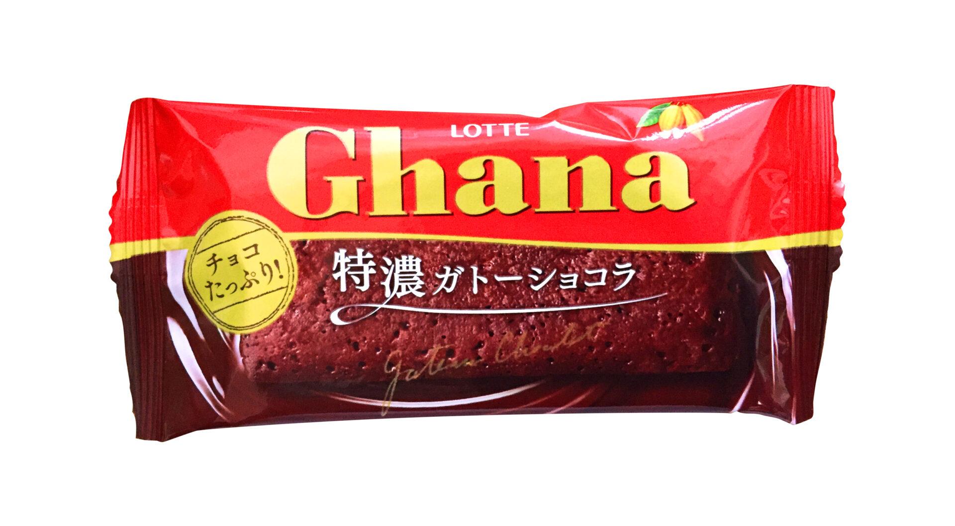 ロッテ『ガーナ<特濃ガトーショコラ>』