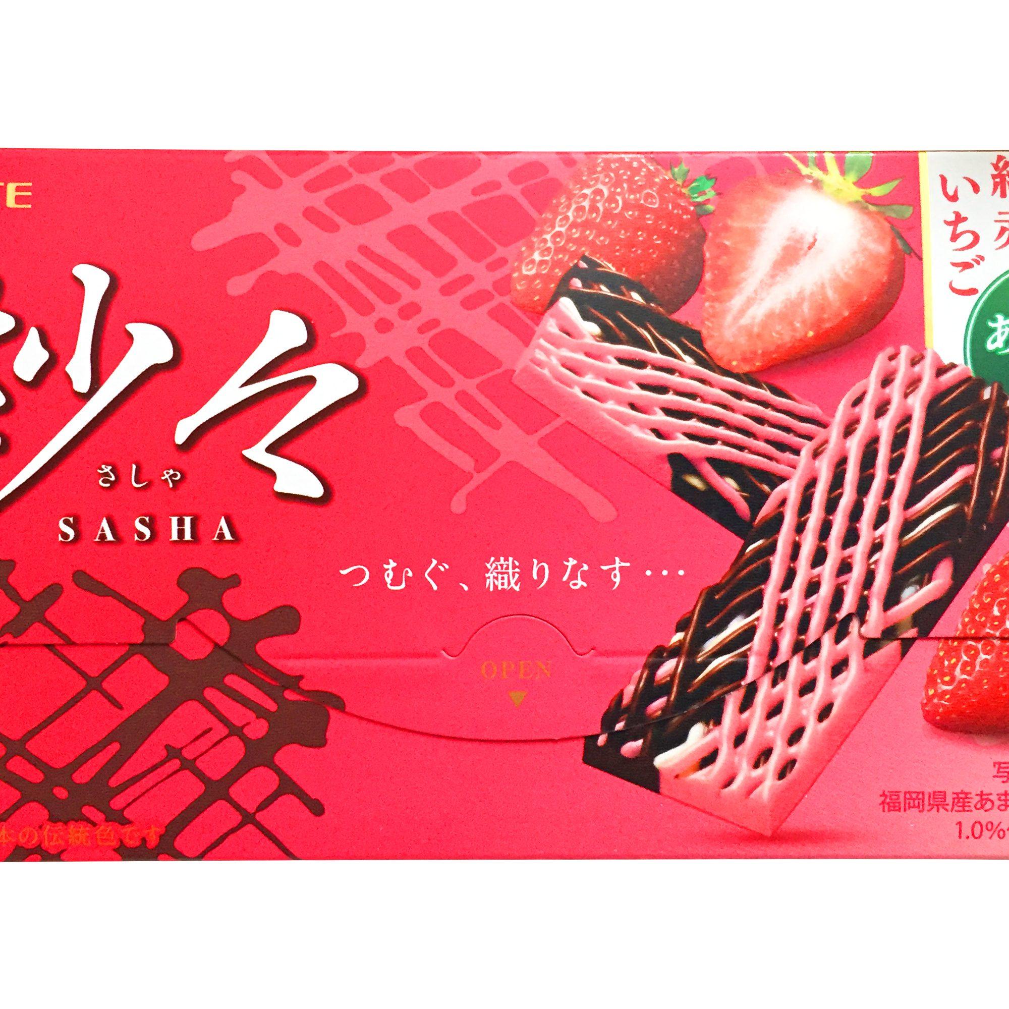 ロッテ『紗々<紅赤いちご>』はほろほろ解けて口どけの良い線状チョコレートとあまおう苺の風味が超贅沢◎