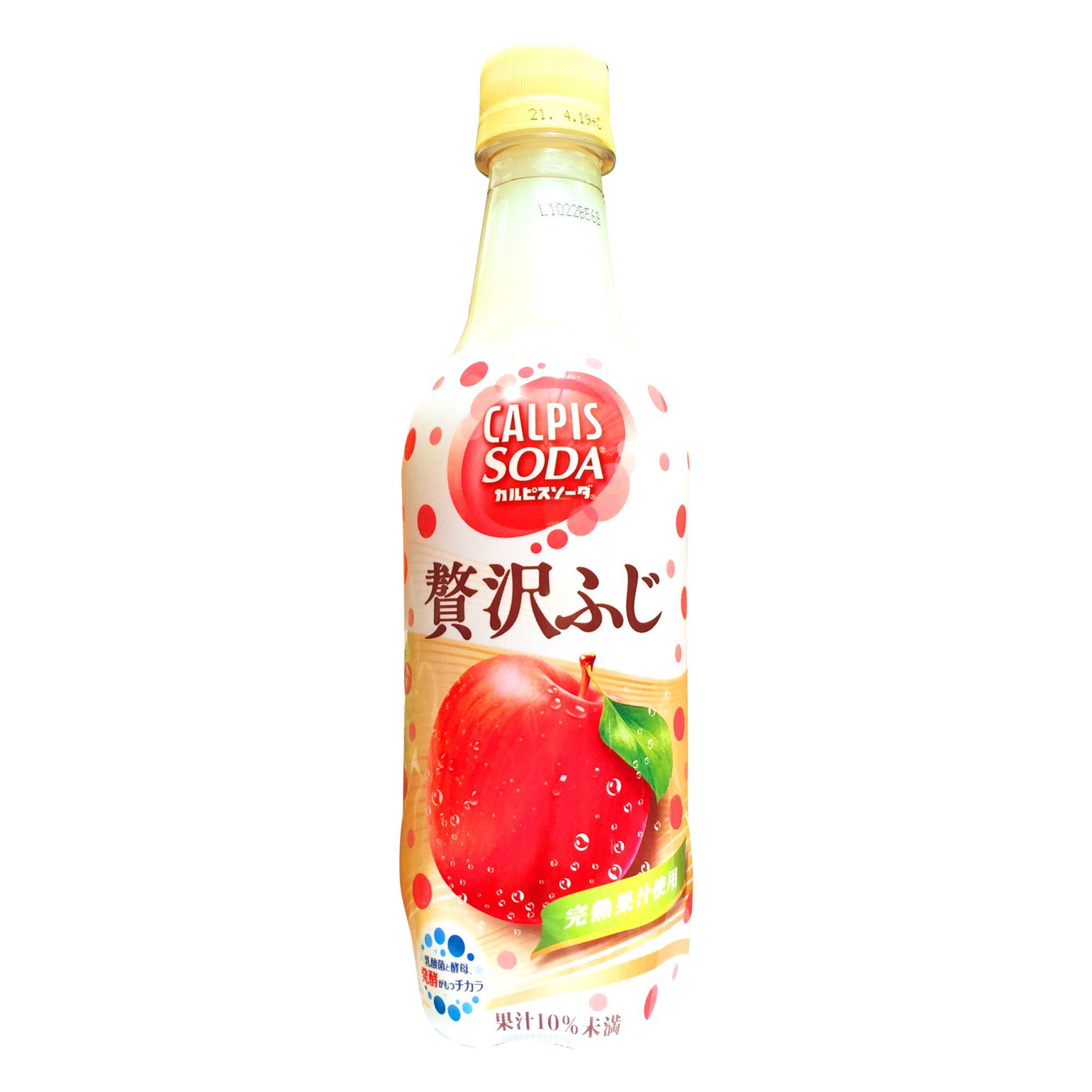 アサヒ飲料『カルピスソーダ 贅沢ふじ 450ml』は爽やかなりんごの甘酸っぱさとカルピスの酸味が相性抜群!プライチお得情報も◎