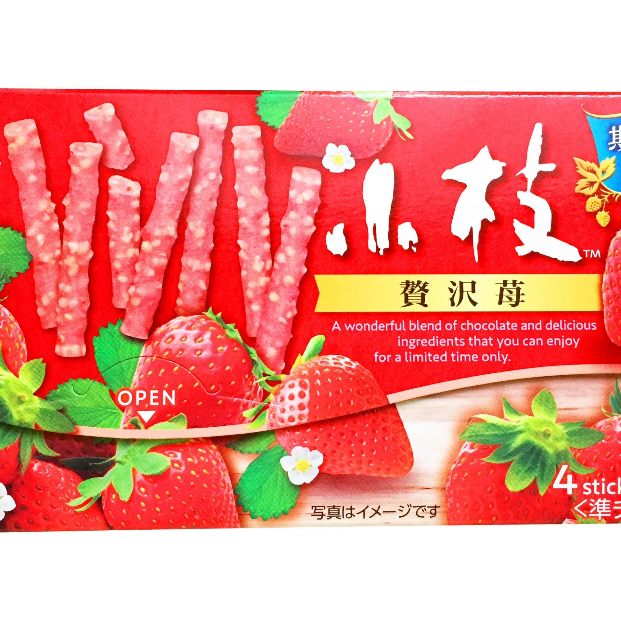 森永製菓『小枝<贅沢苺> 』実食レビュー!甘酸っぱくて濃厚な苺と香ばしパフの余韻が楽しいなめらか準チョコレート◎