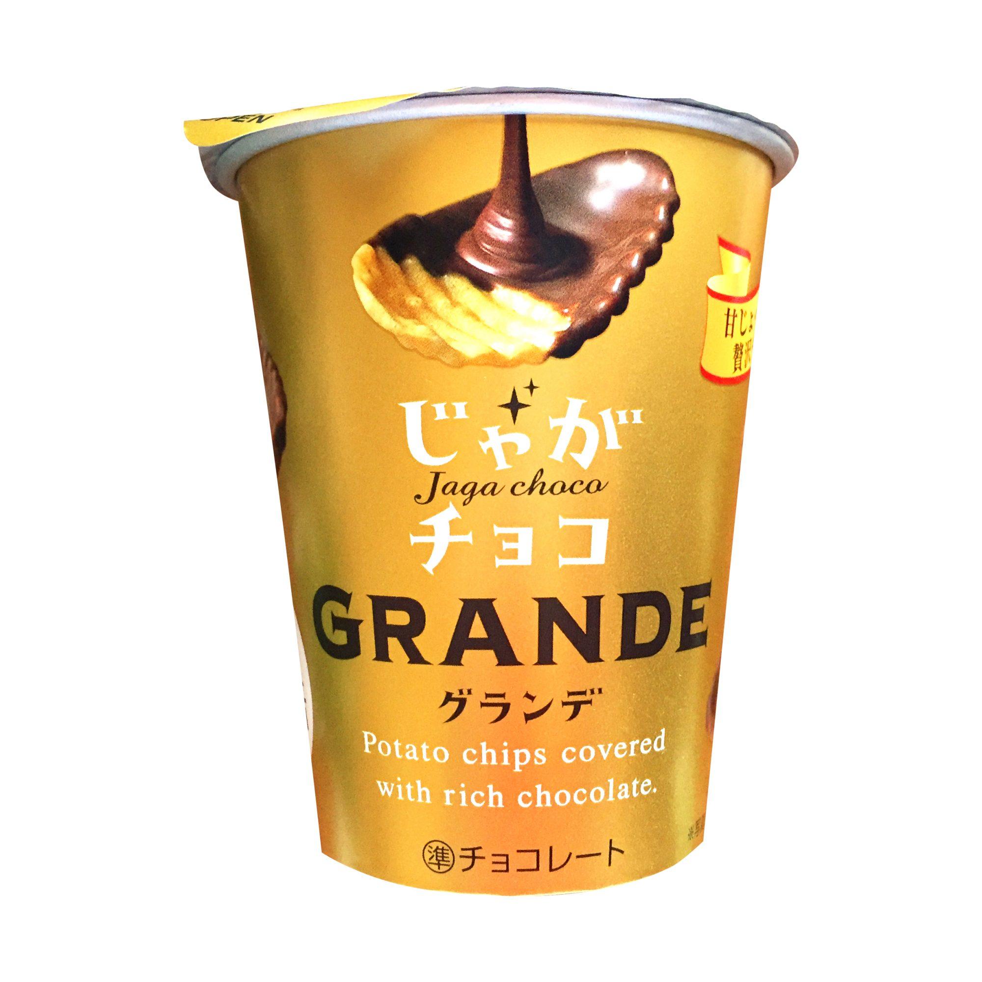 ブルボン『じゃがチョコグランデ』実食レビュー!贅沢にかけられたチョコと分厚いポテトスナックの未体験食感が高評価不可避な逸品◎