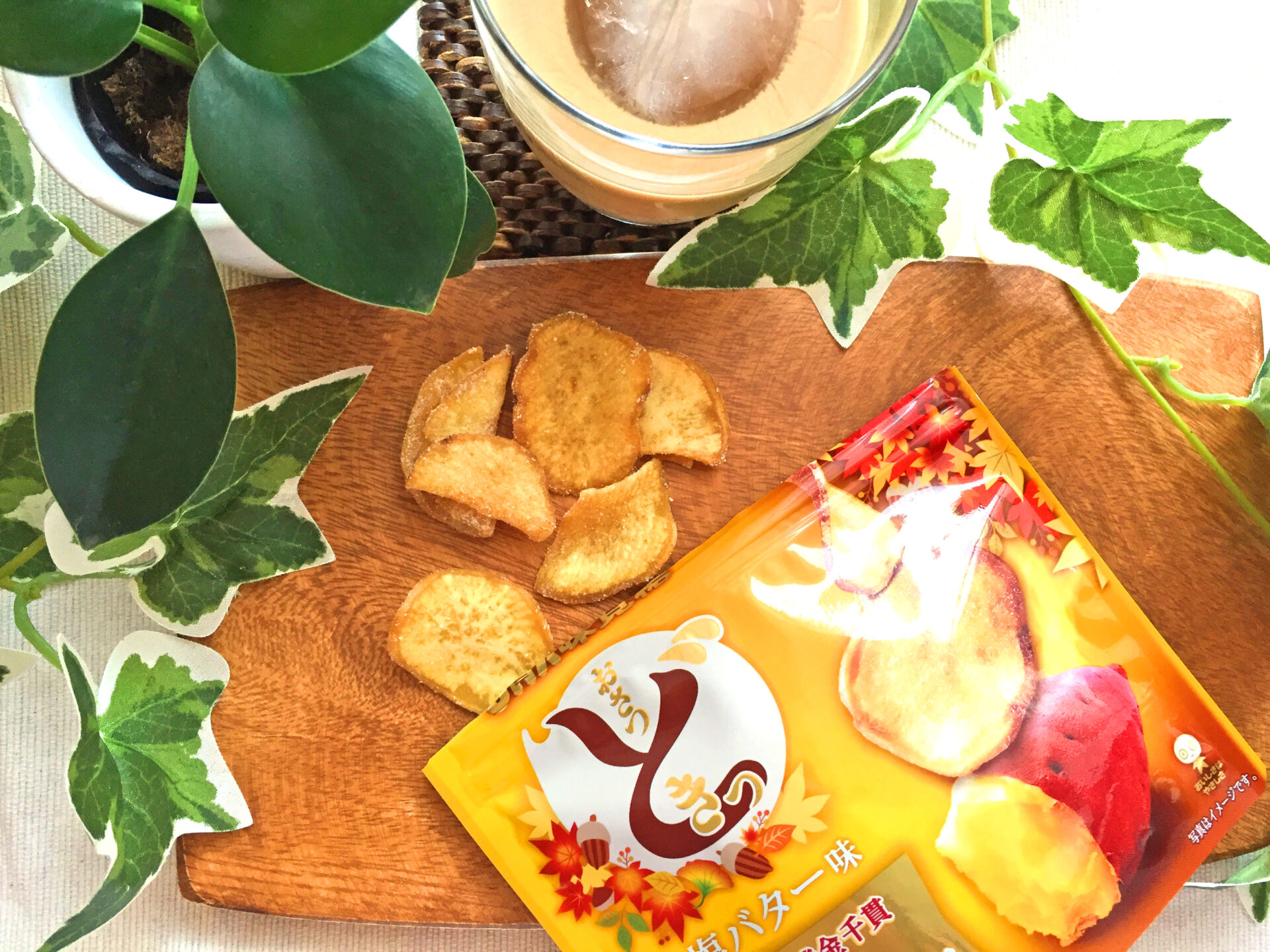 UHA味覚糖『おさつどきっ 塩バタースタンドパック』