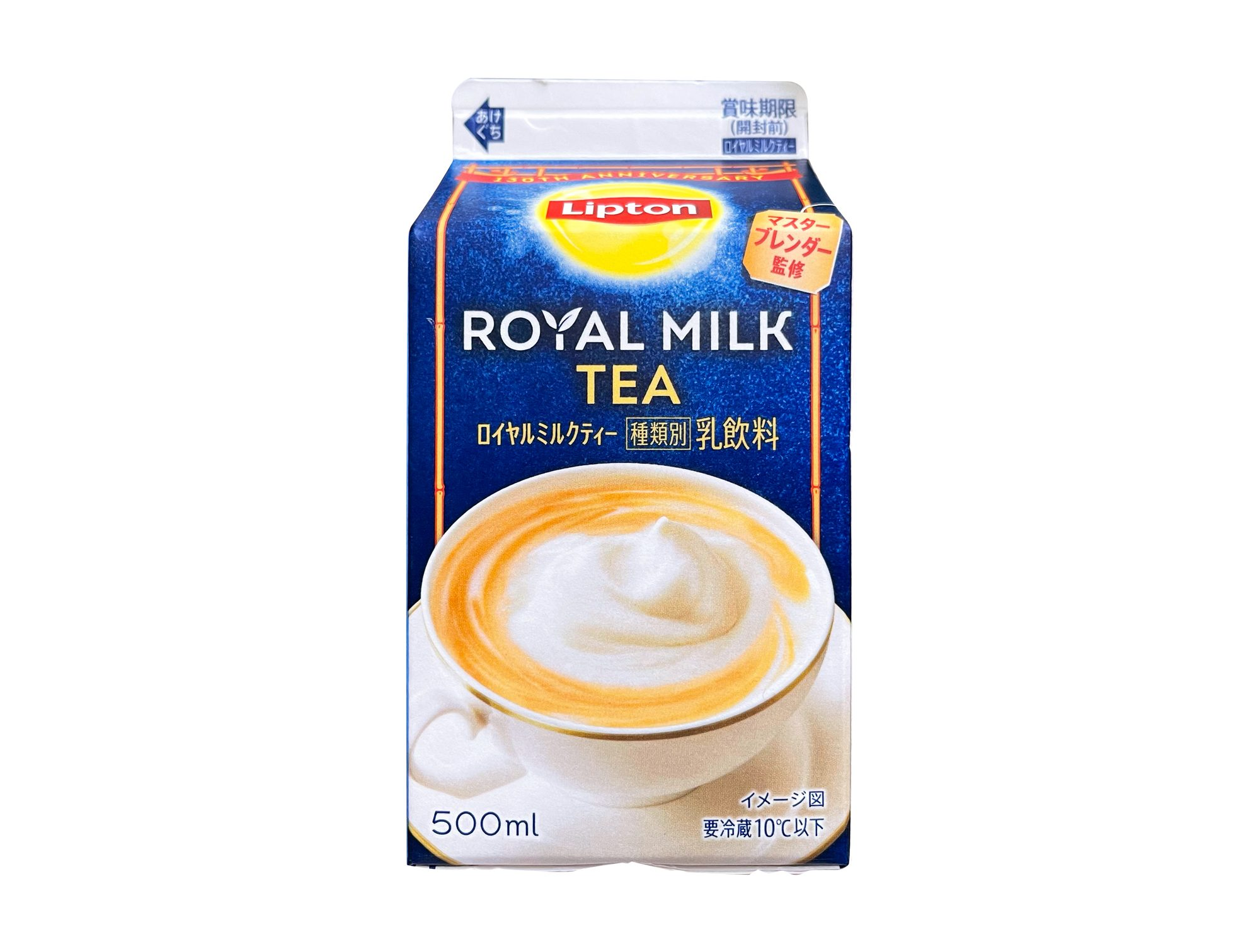 森永乳業『リプトン ロイヤルミルクティー』は香り高く上品な味わいが光るクラシックパッケージのリプトン130周年記念ロイヤルミルクティー!