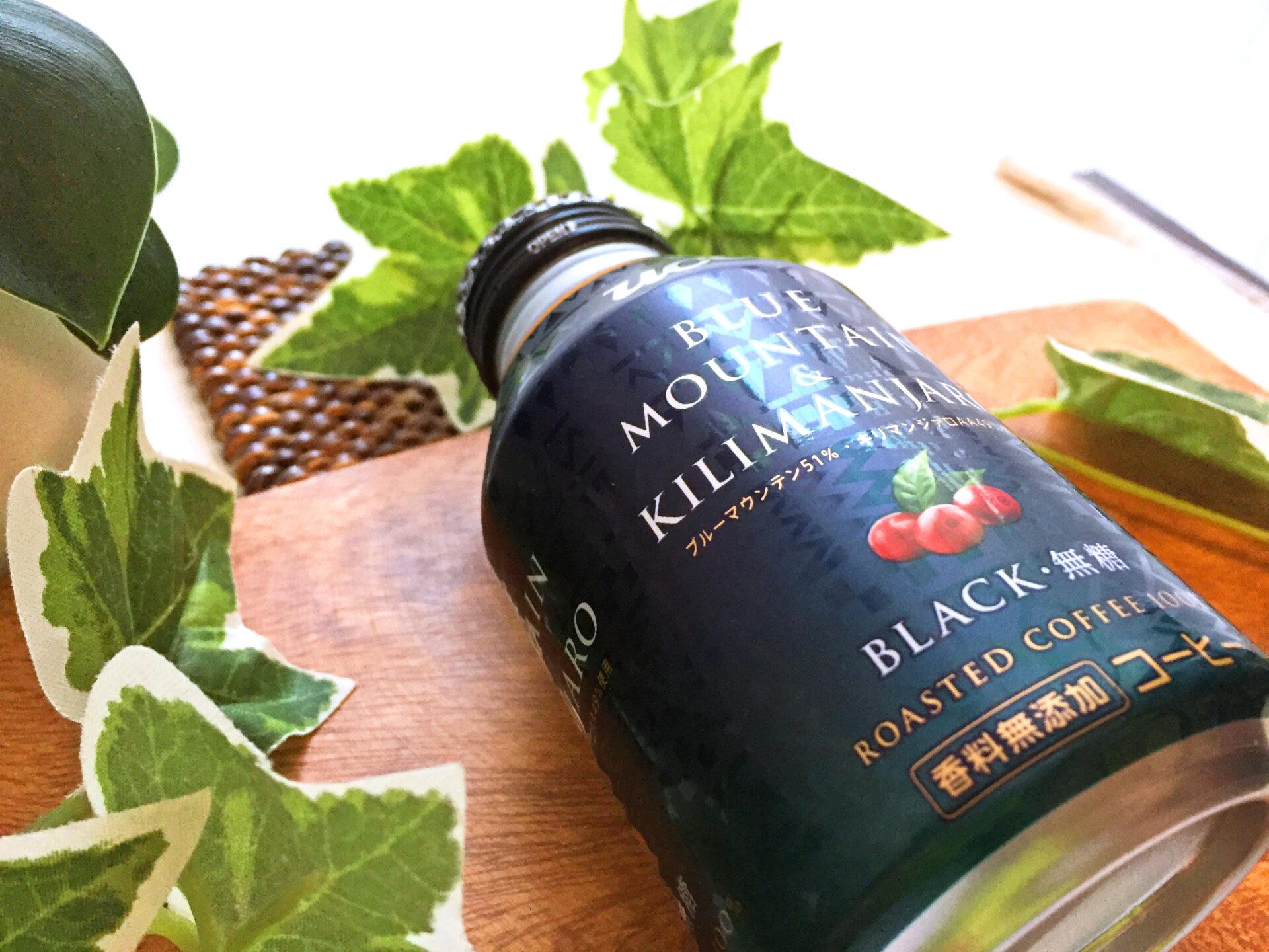UCC『BLACK ブルーマウンテン&キリマンジァロ リキャップ缶275g』