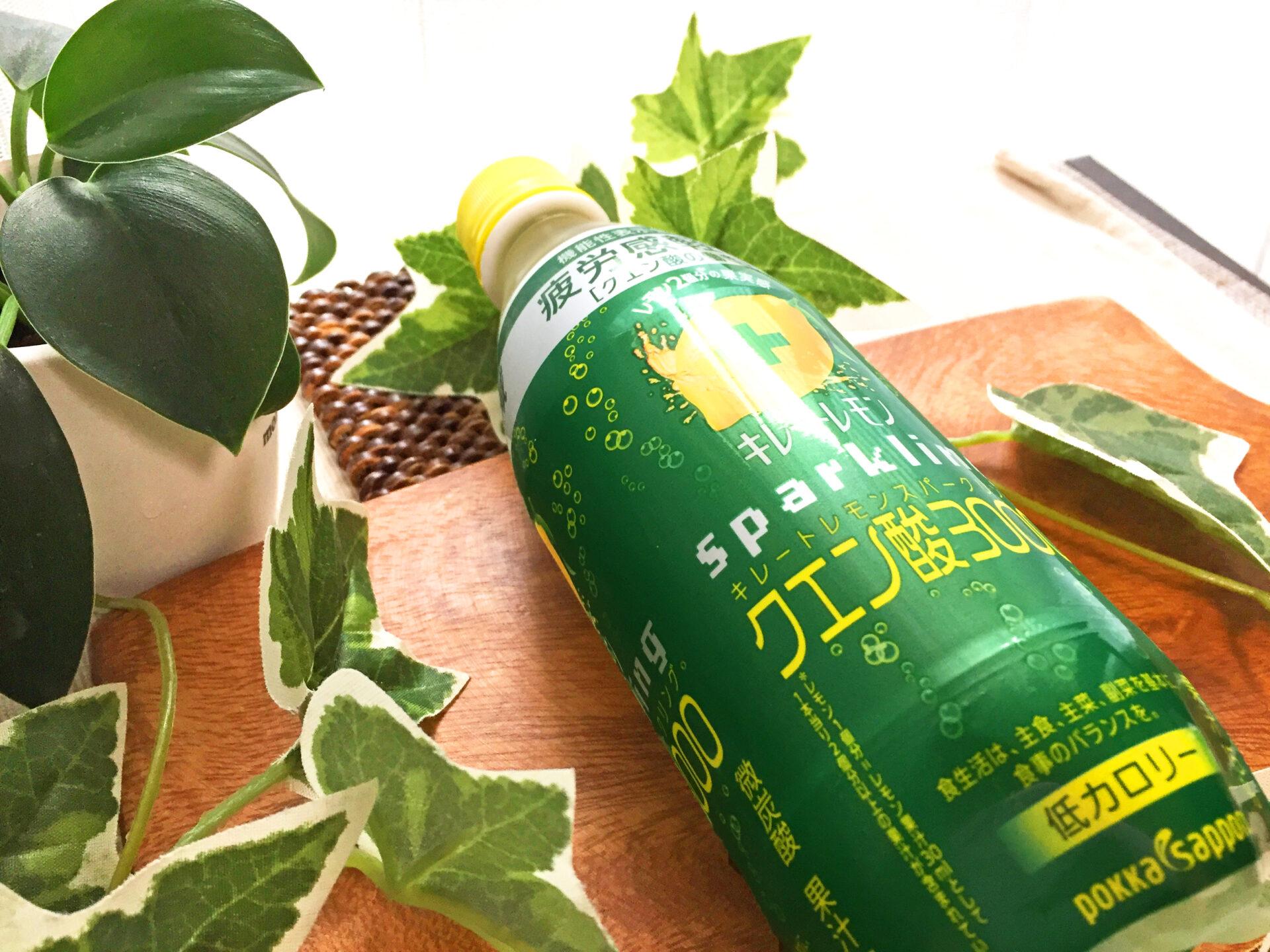 ポッカサッポロ『キレートレモン スパークリング クエン酸3000(500ml)』