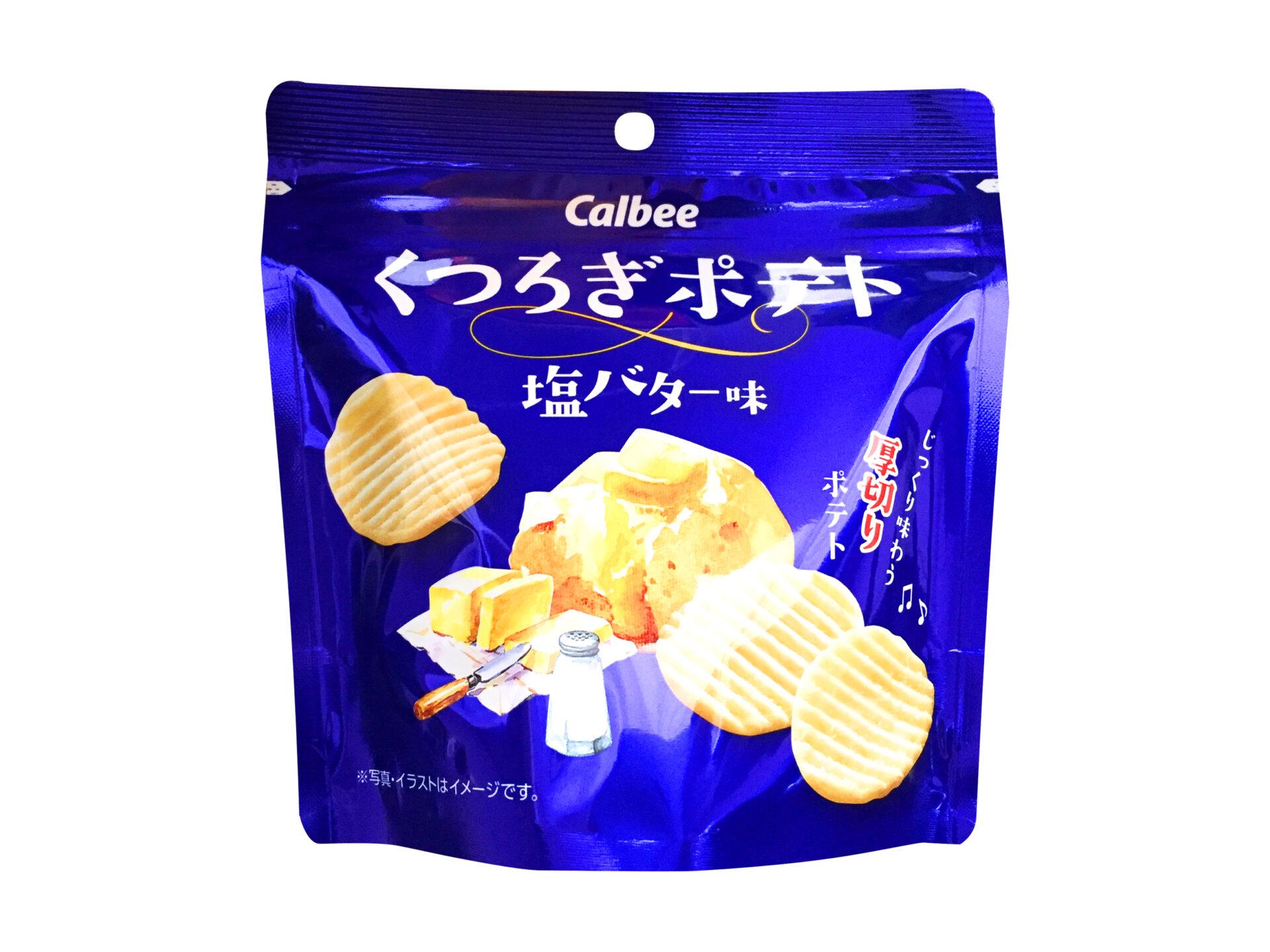 カルビー『くつろぎポテト 塩バター味』