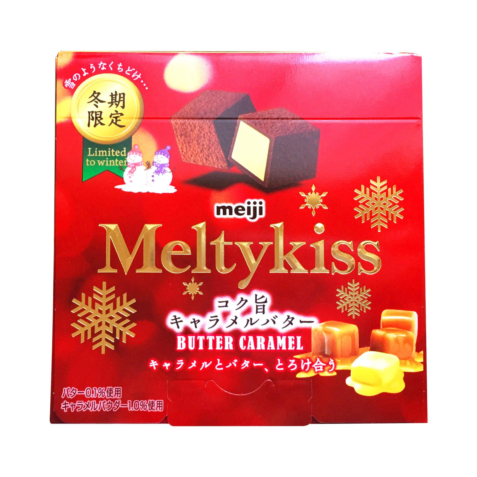 明治『メルティーキッス コク旨キャラメルバター 56g』はコクを感じるバターの芳醇な香りとキャラメルの豊かな風味が激ウマな冬期限定チョコレート!