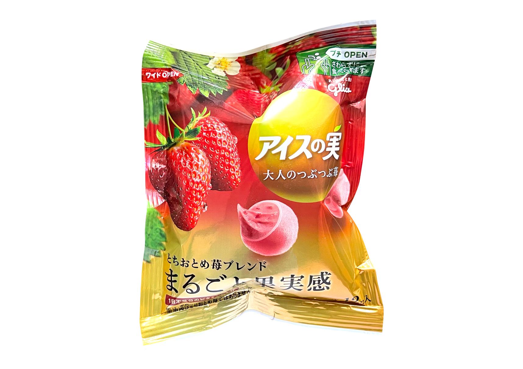 江崎グリコ『アイスの実 大人のつぶつぶ苺』はカリトロ食感に華やかな苺の香りが贅沢な一口ジェラートアイス!
