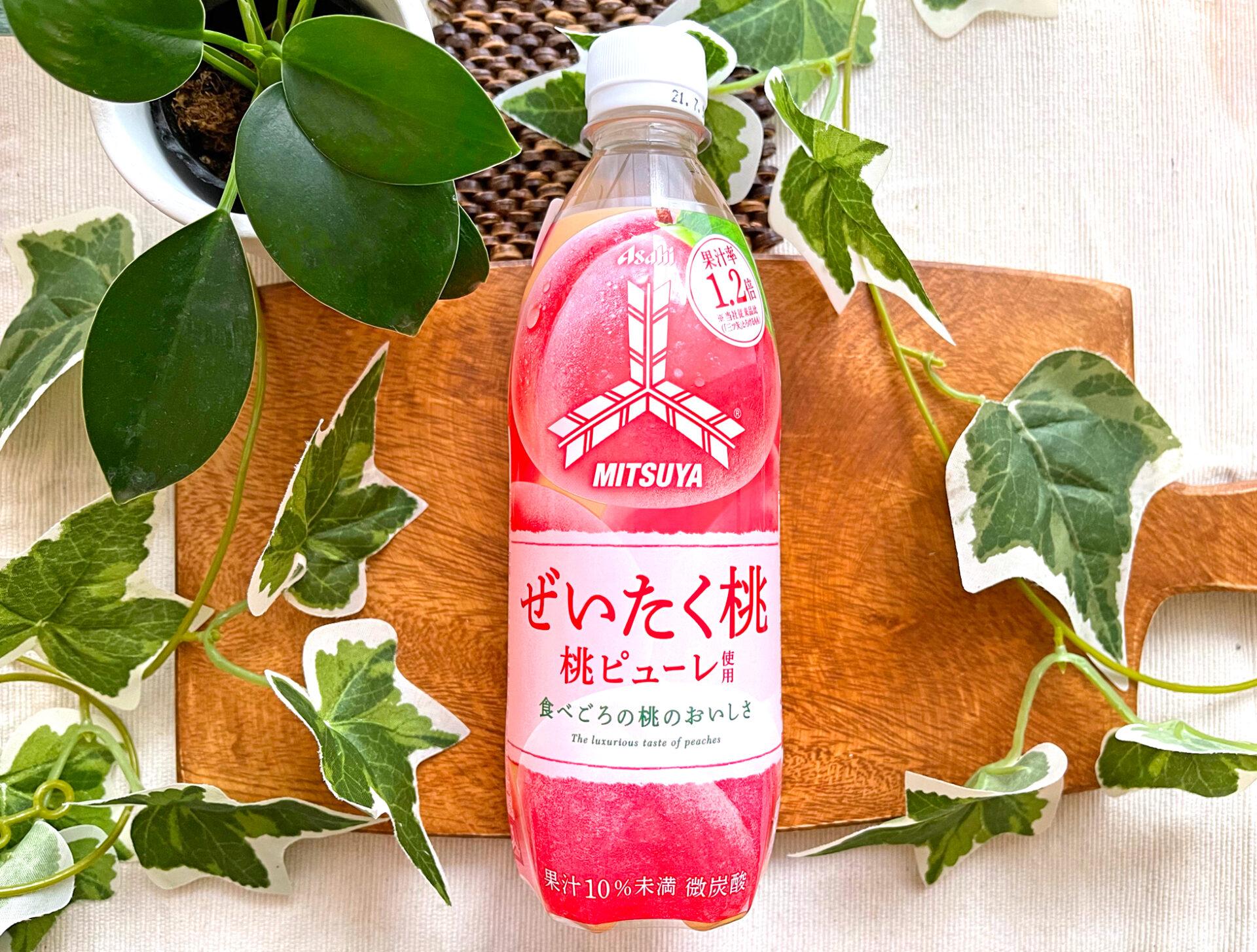 アサヒ飲料『「三ツ矢」ぜいたく桃』
