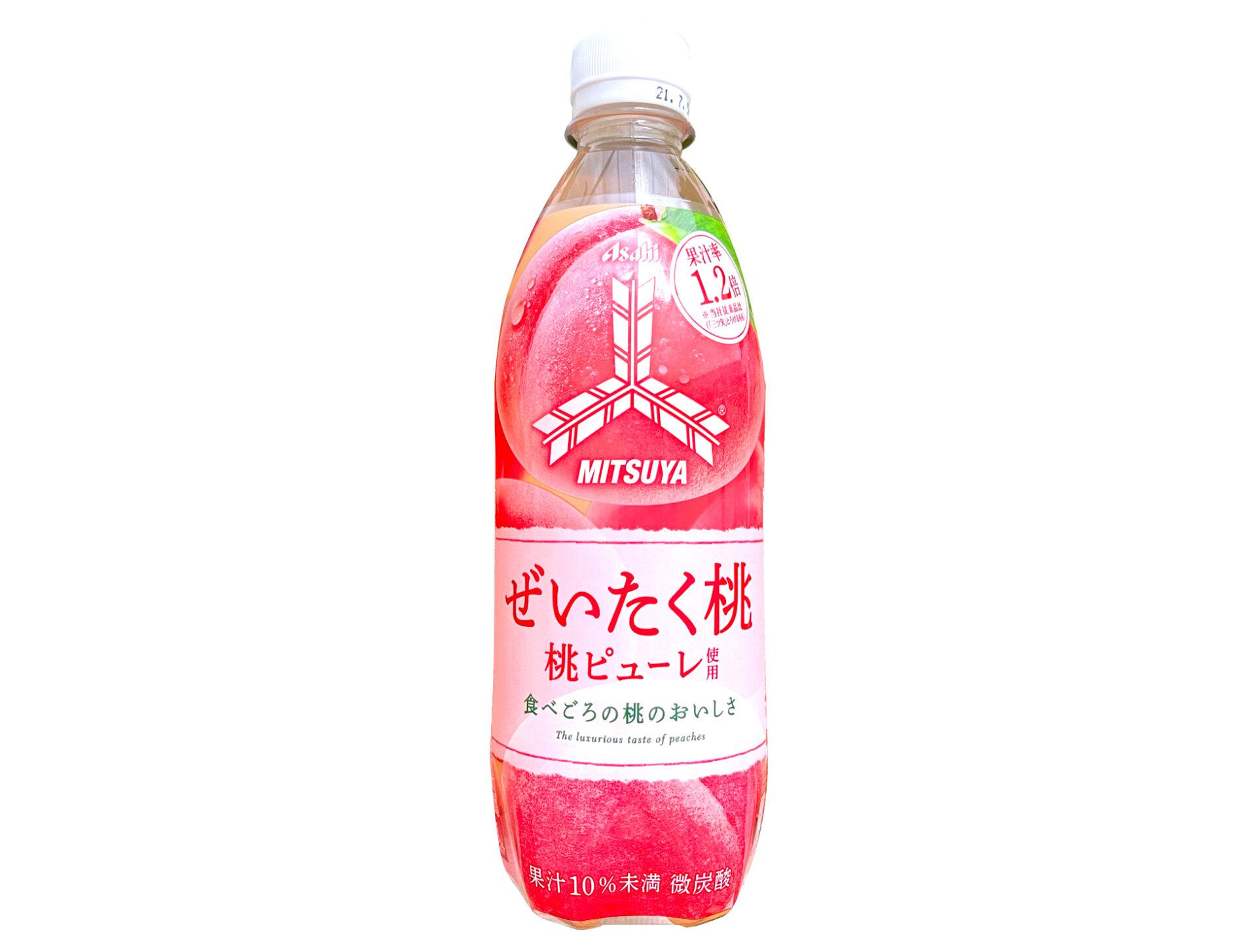 アサヒ飲料『「三ツ矢」ぜいたく桃』実飲レビュー!濃厚で贅沢な桃の風味が際立つこってり系炭酸飲料◎