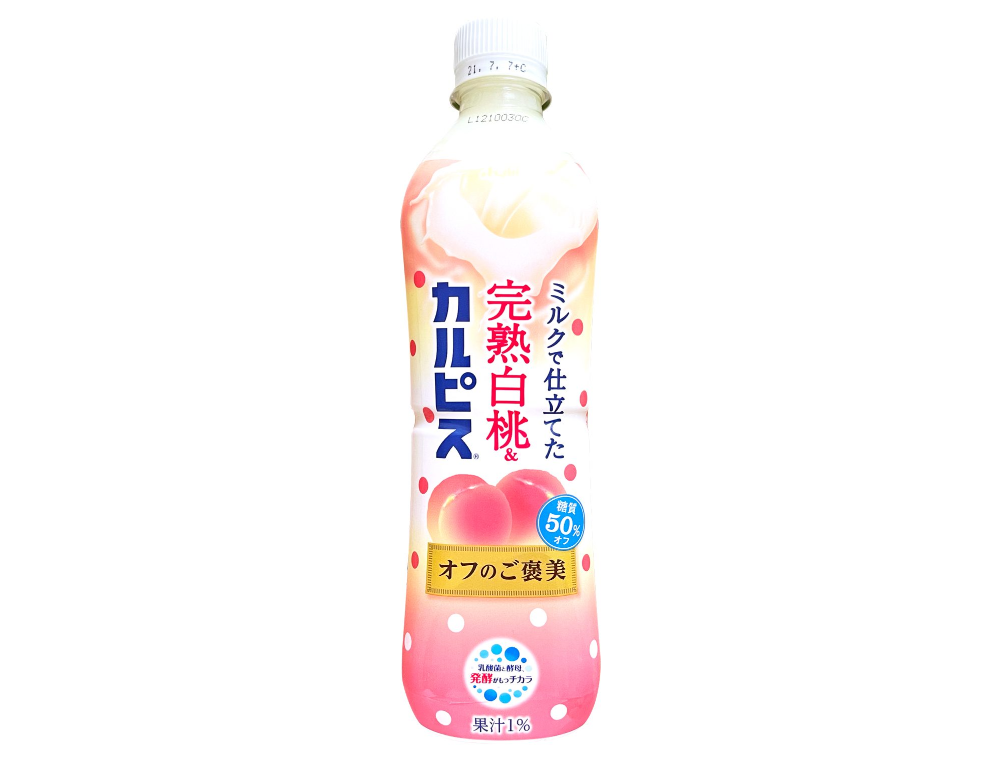 アサヒ飲料『完熟白桃&「カルピス」 オフのご褒美 PET500ml』はスッキリしながらもミルクのコクと白桃の香りが豊かな糖質オフカルピス!