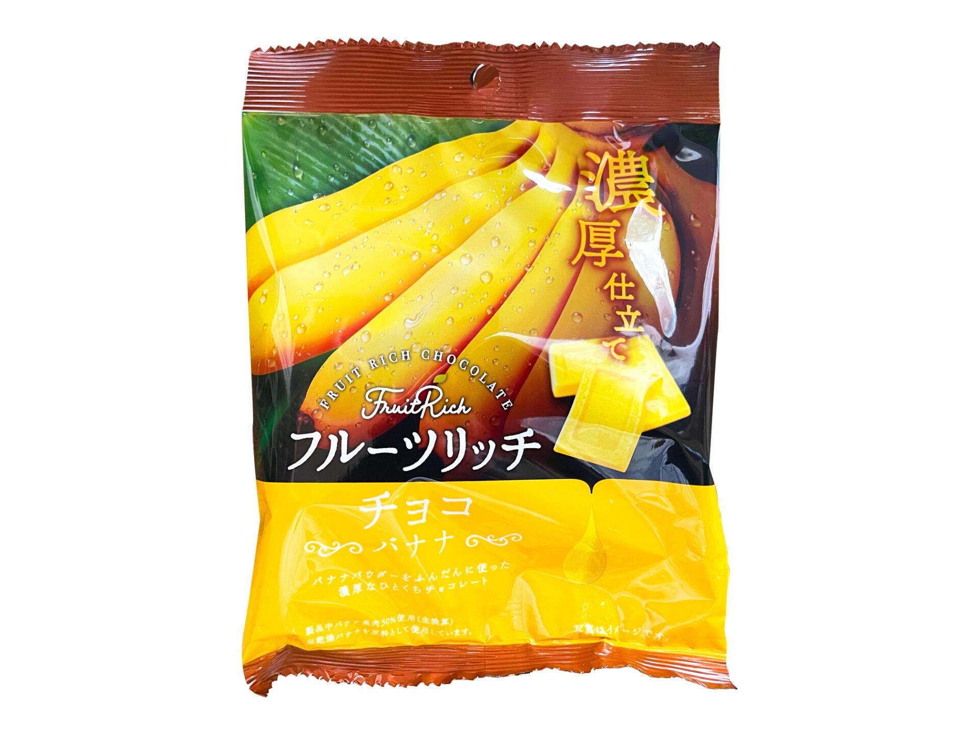 クリート『フルーツリッチチョコ バナナ味』