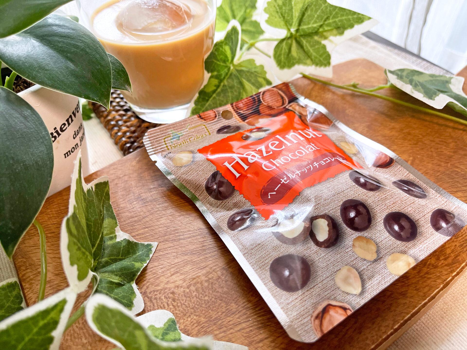 ノースカラーズ『ヘーゼルナッツチョコレート』