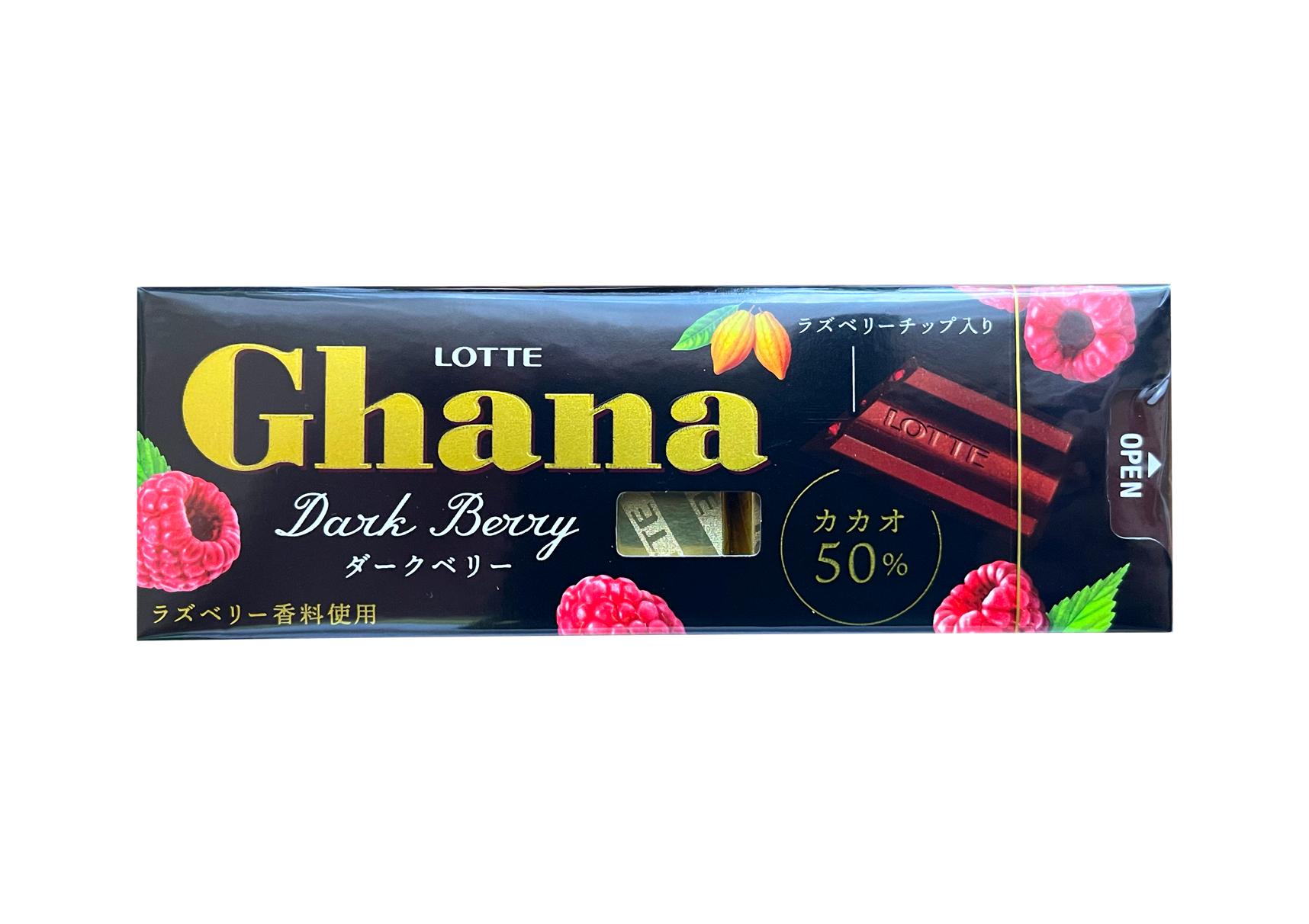 ロッテ『ガーナスリムパック<ダークベリー>』は華やかに香るカリサクラズベリーチップが美味しすぎる今期特大ヒットチョコレート!