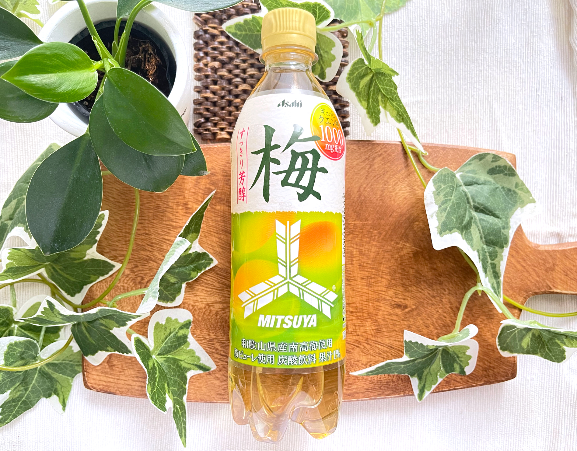 アサヒ飲料『「三ツ矢」梅 PET500ml』