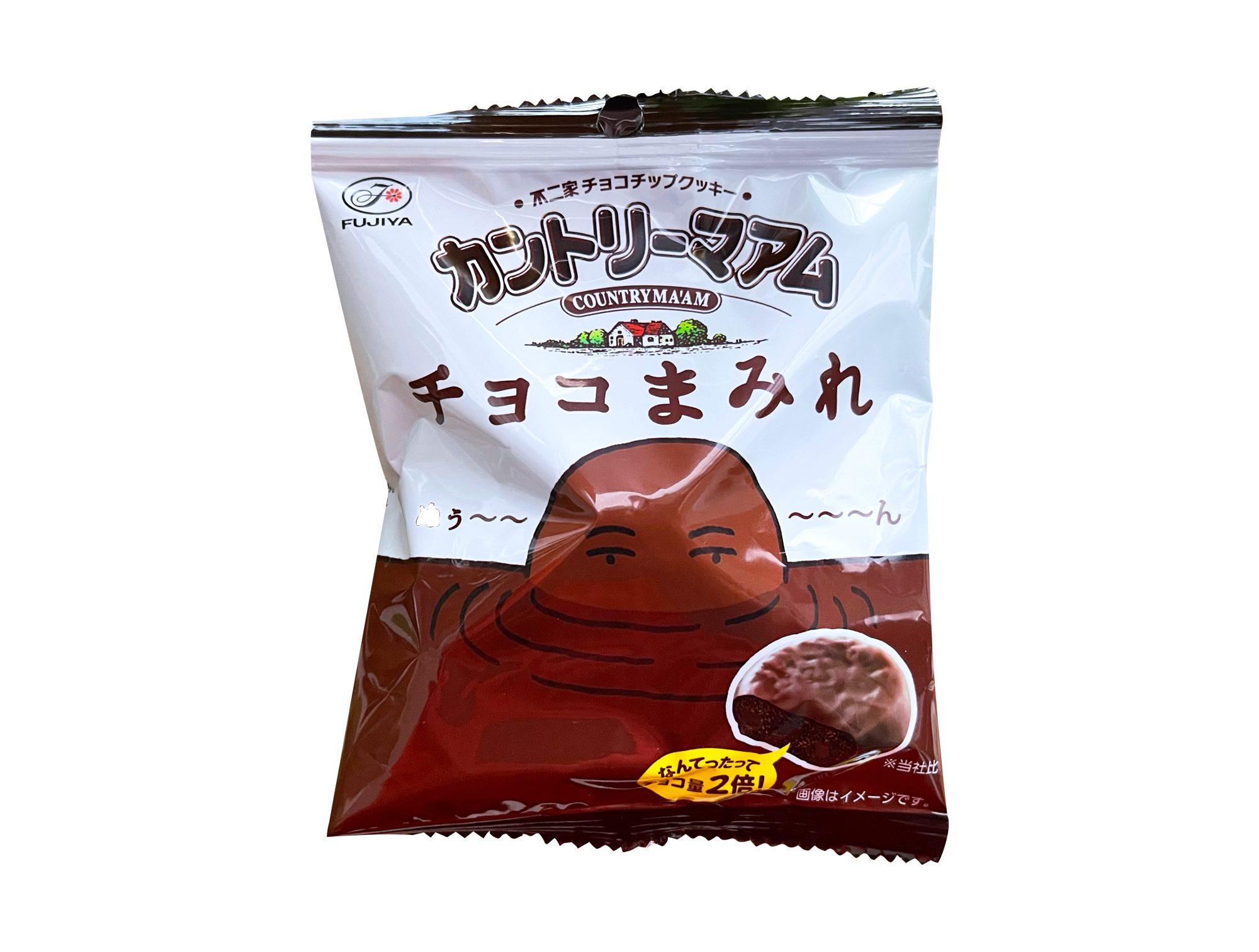 不二家『48gカントリーマアムチョコまみれ』は濃厚なチョコレートと突き抜けたしっとり食感が激うまなソフトクッキー!
