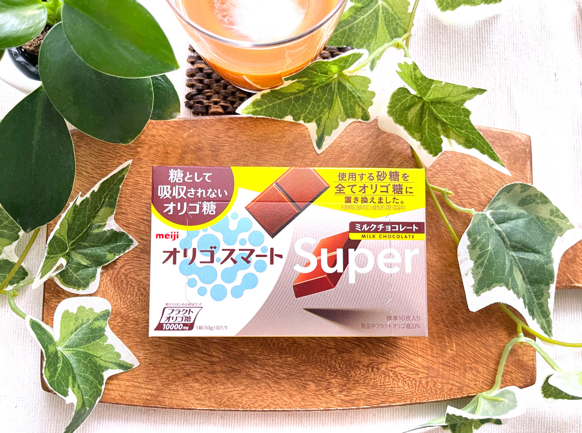 明治『オリゴスマートミルクチョコレートSUPER 50g』