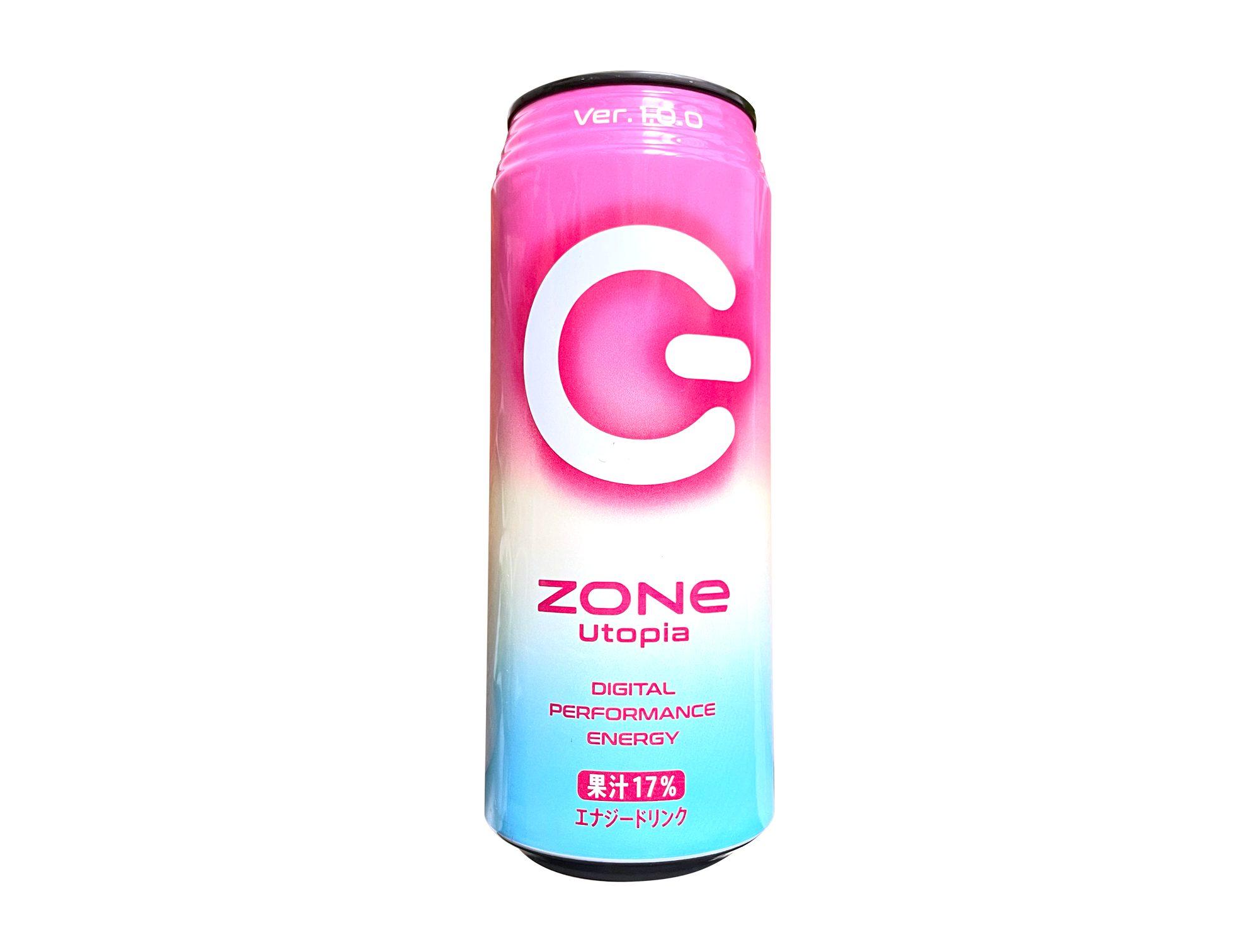 サントリー『ZONe Utopia Ver.1.0.0 500ml』実飲レビュー!3種の果実でフレッシュな香りが楽しめる果汁系エナジードリンク◎