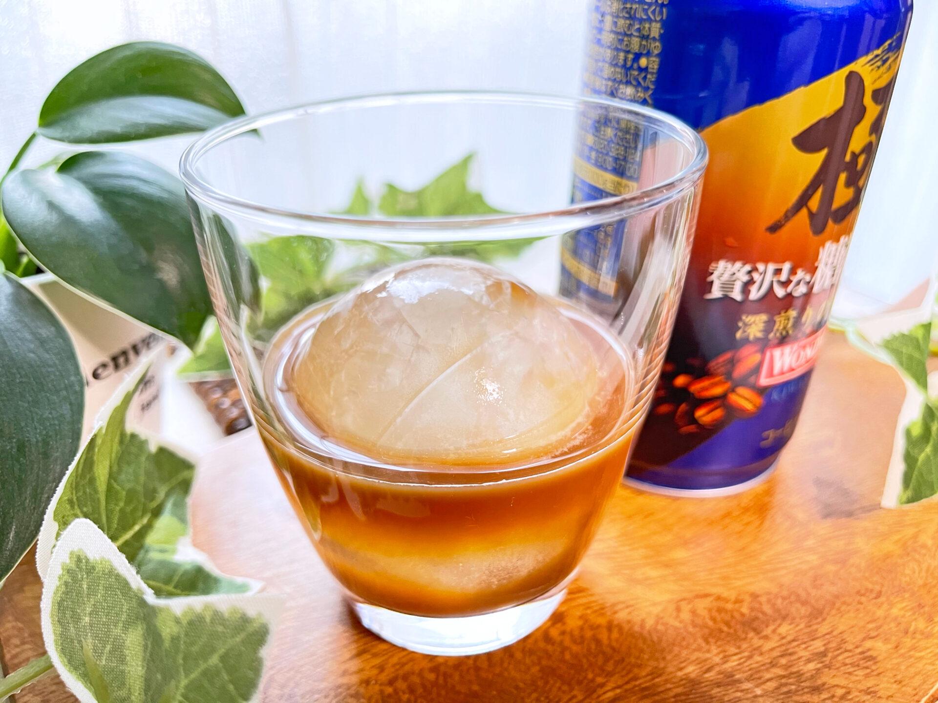 アサヒ飲料「『ワンダ』極 贅沢な糖類ゼロ」