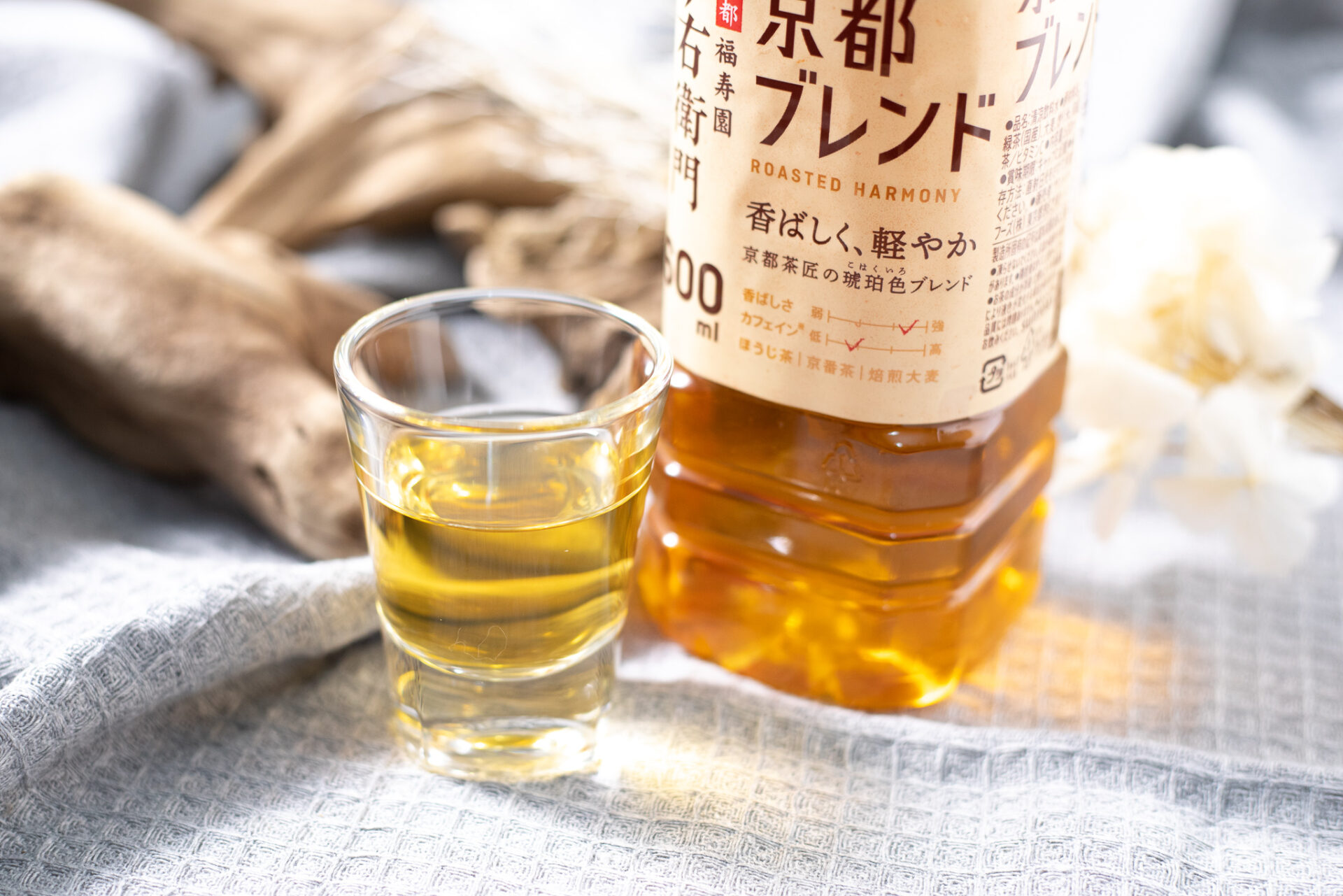 サントリー緑茶『伊右衛門 京都ブレンド』