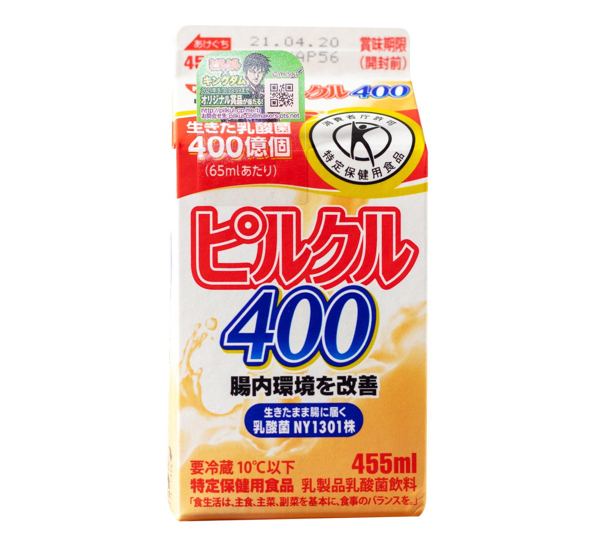 日清ヨーク『ピルクル400 455ml』