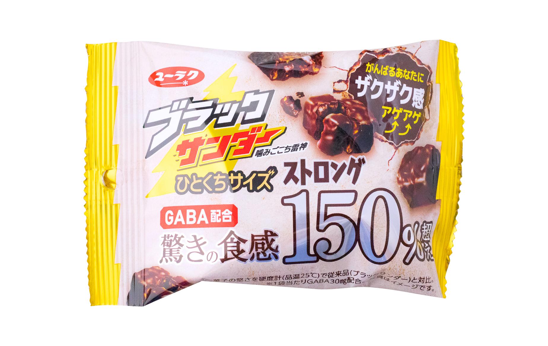 有楽製菓『ブラックサンダーひとくちサイズ ストロング』