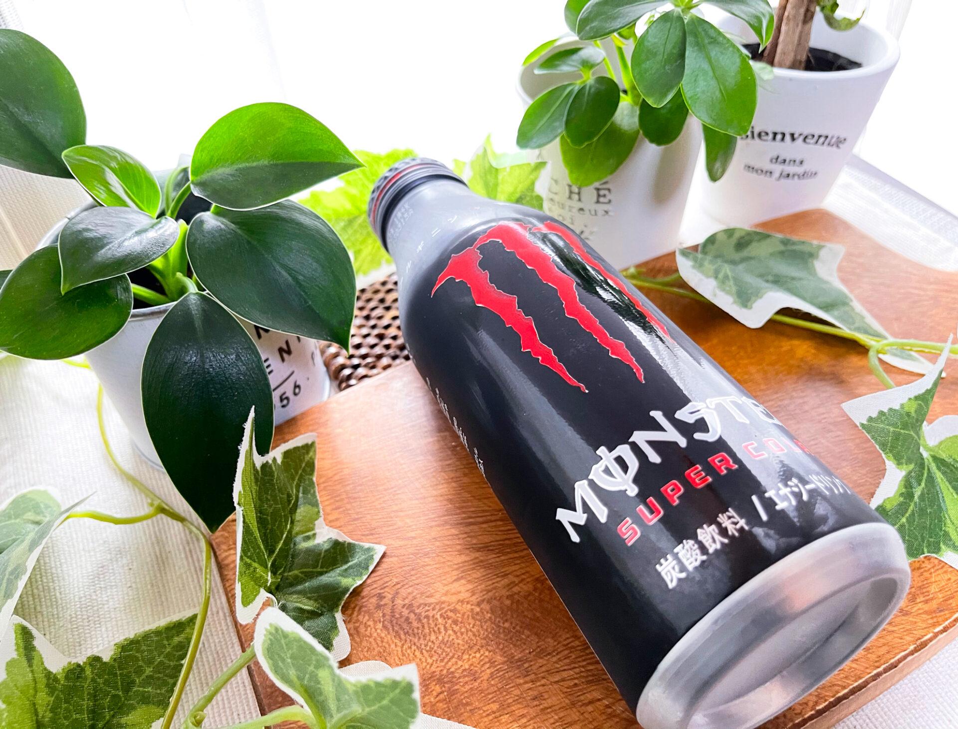 モンスターエナジージャパン『モンスター スーパーコーラ ボトル缶500ml』
