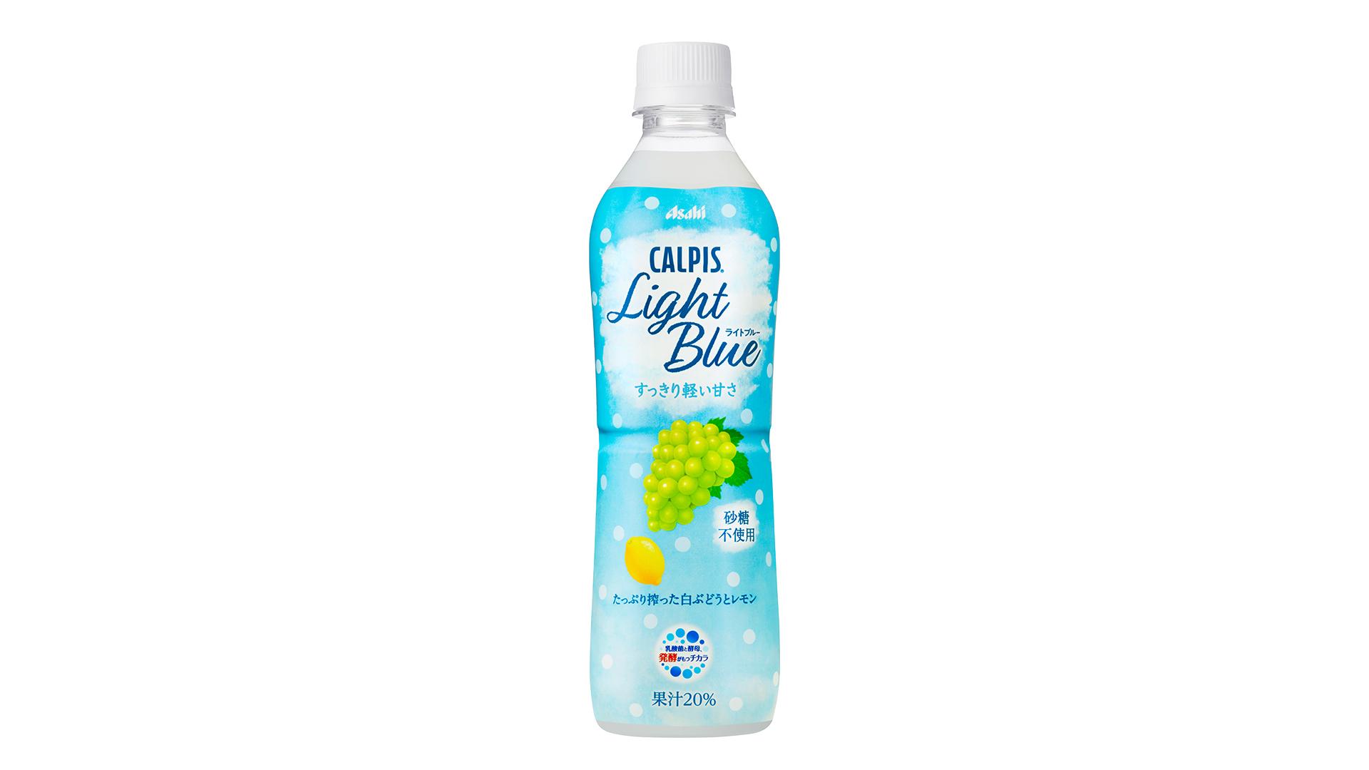 アサヒ飲料『「CALPIS」Light Blue』