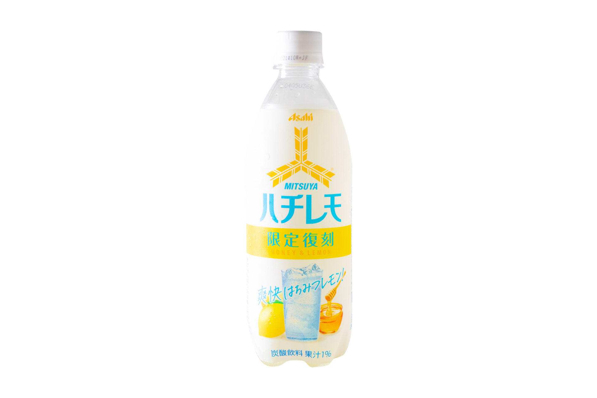 アサヒ飲料『「三ツ矢」ハチレモ PET500ml』