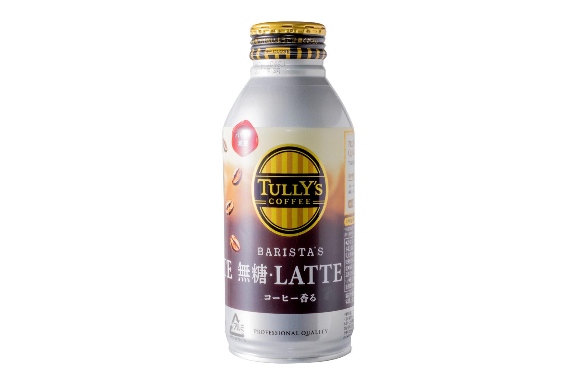 伊藤園『TULLY'S COFFEE BARISTA'S 無糖LATTE ボトル缶 370ml』