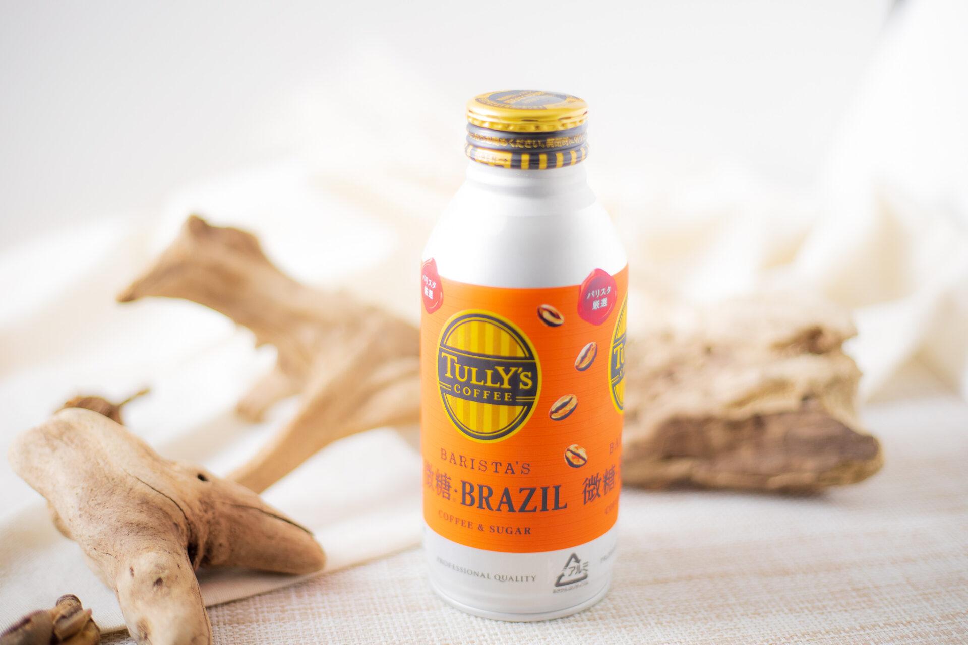 伊藤園『TULLY'S COFFEE BARISTA'S 微糖・BRAZIL ボトル缶 370ml』