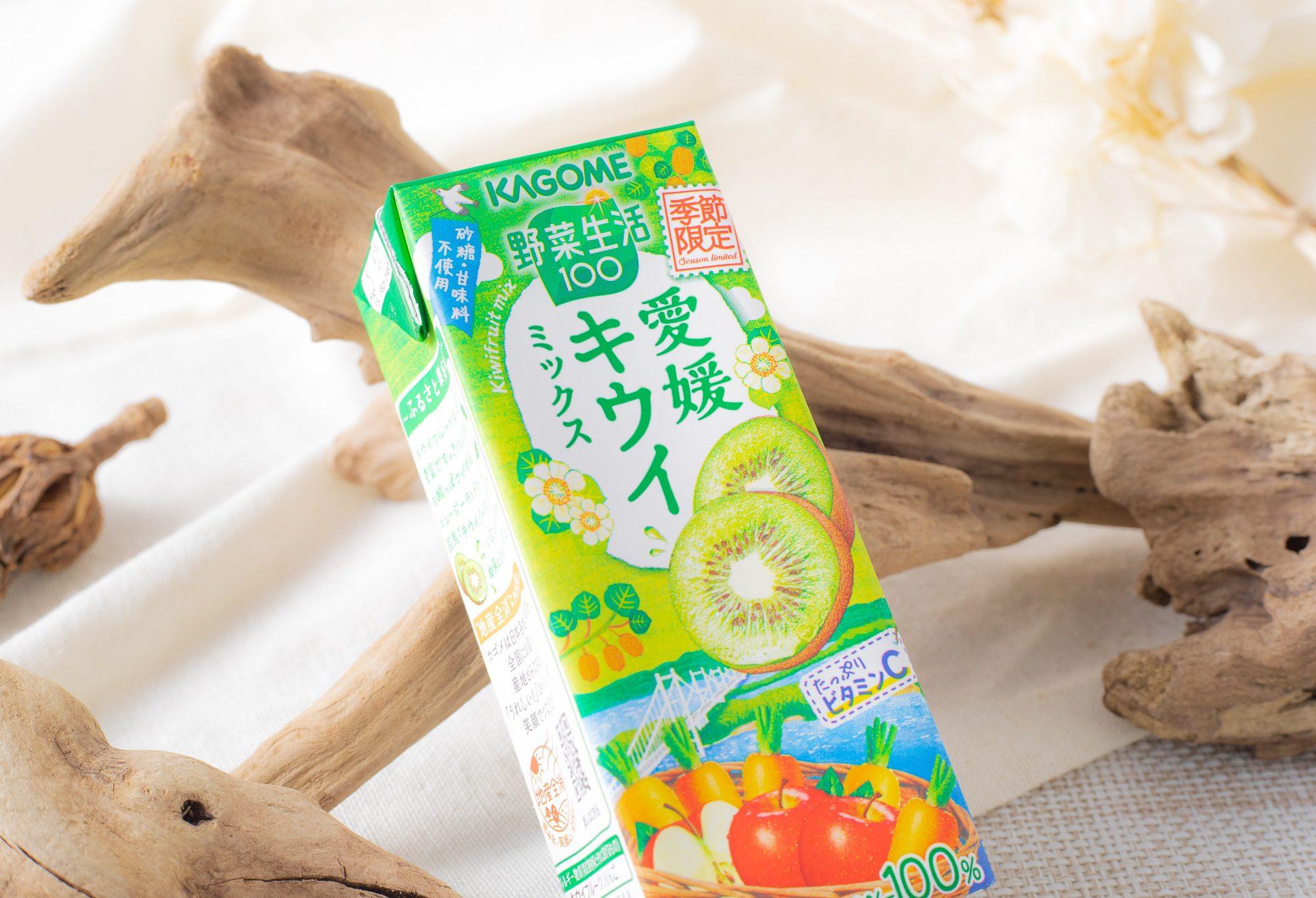 カゴメ『野菜生活100 愛媛キウイミックス』はキウイの存在感が光る爽やかな酸味の野菜・果物ミックスジュース!