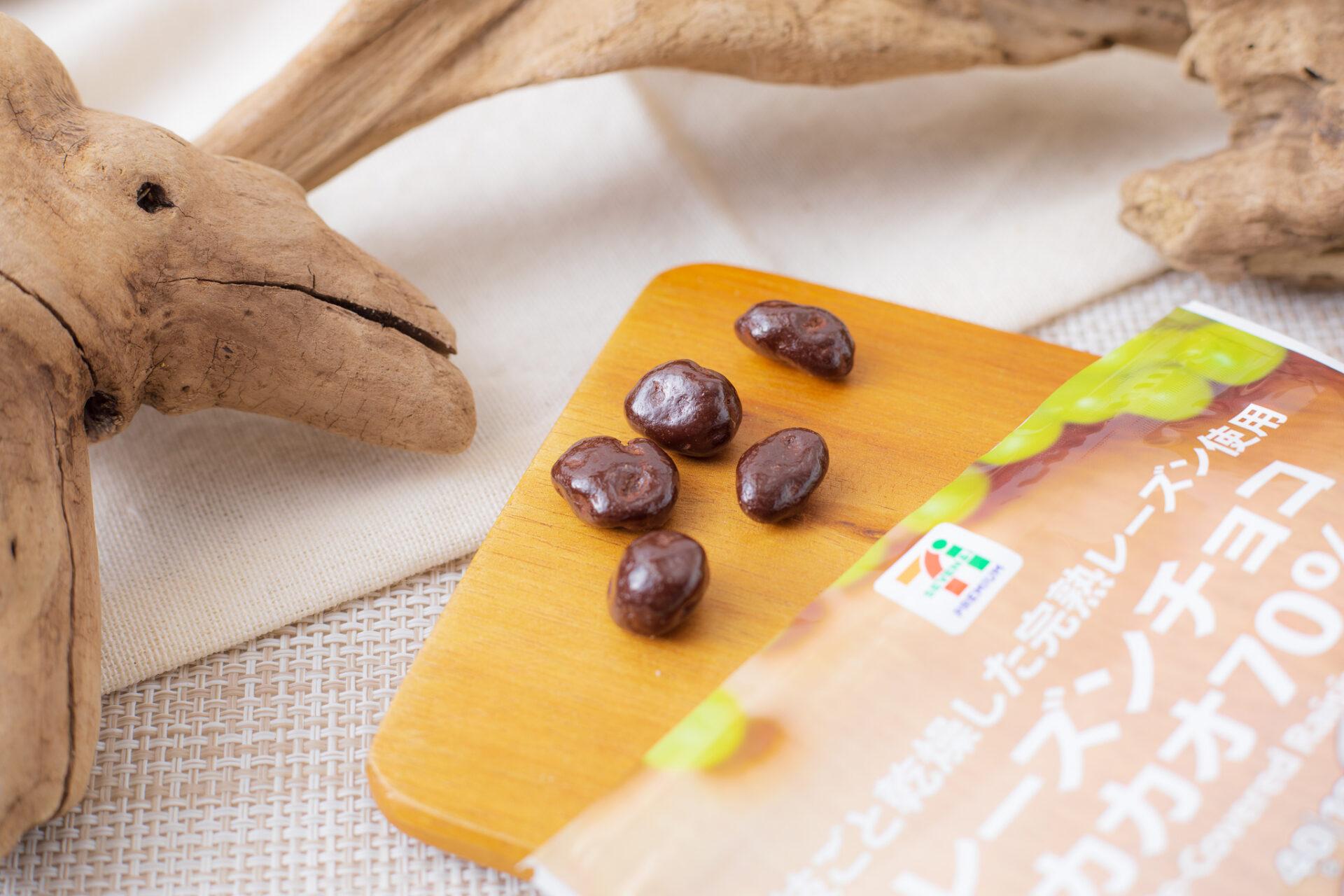 セブン-イレブン『レーズンチョコ カカオ70% 40g』