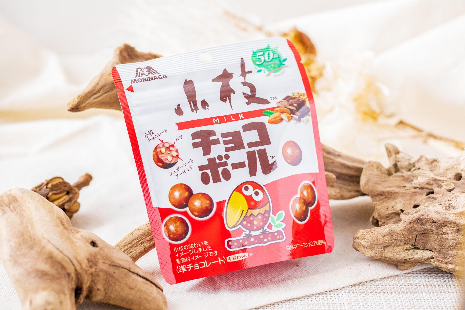森永製菓『小枝のチョコボール』