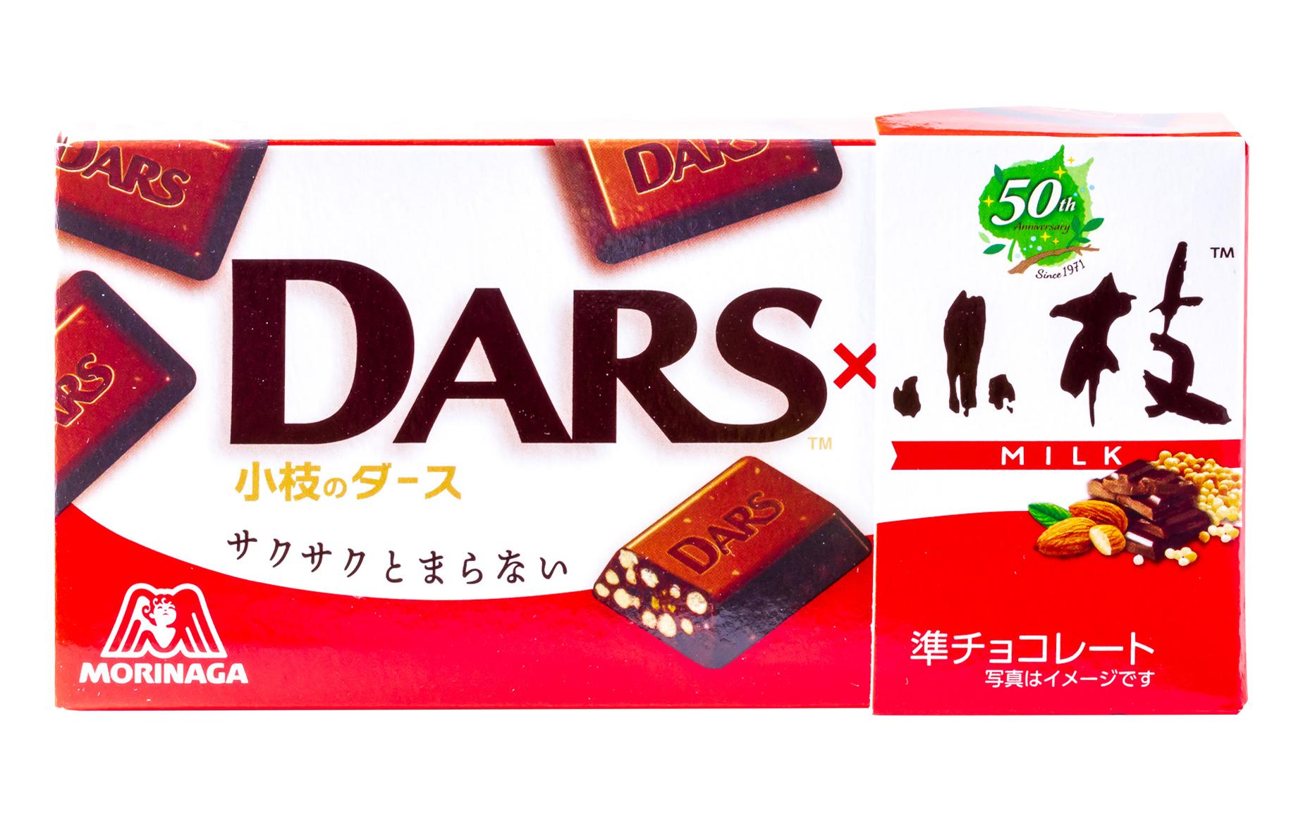 森永製菓『小枝のダース』