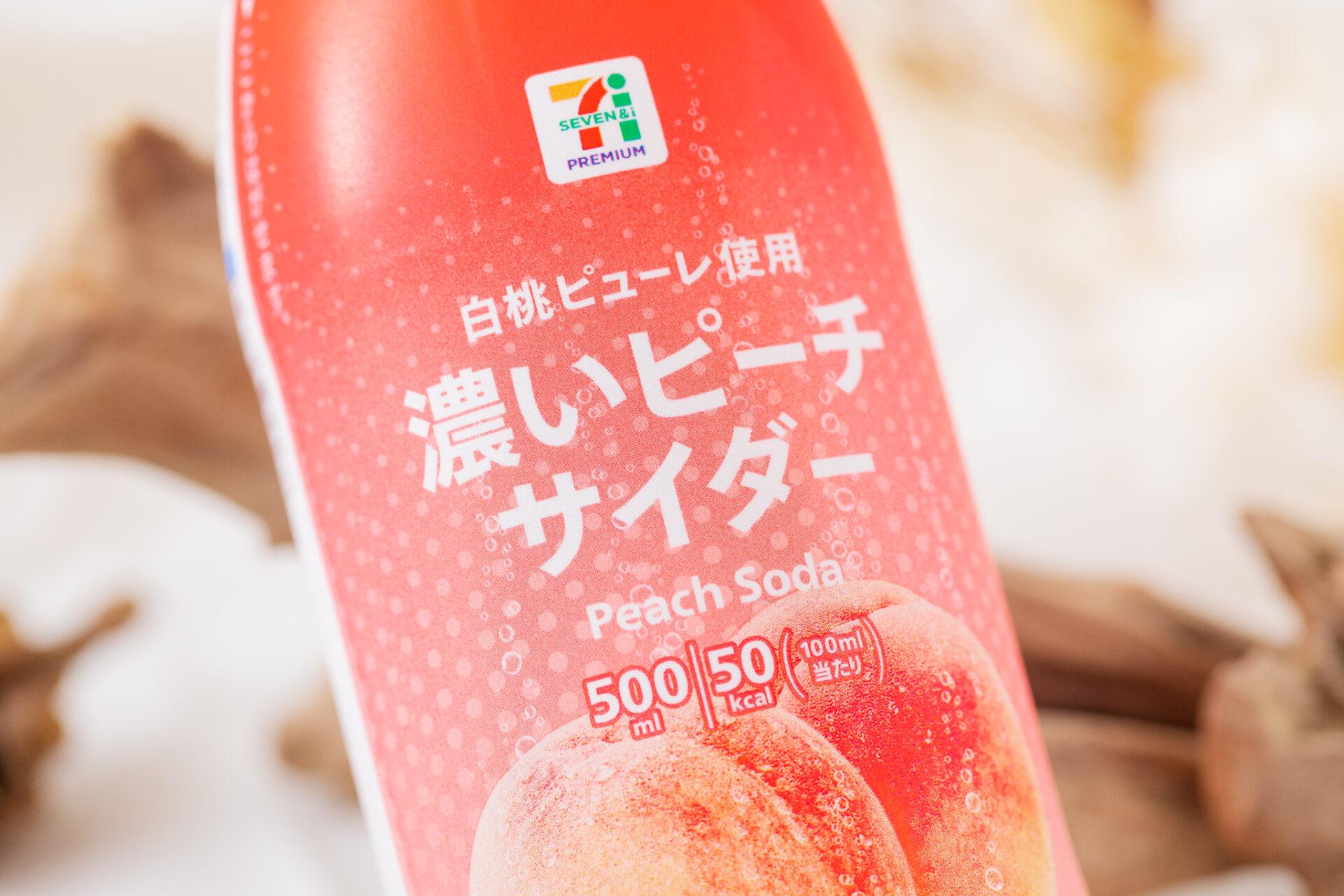 7プレミアム『濃いピーチサイダー 500ml』